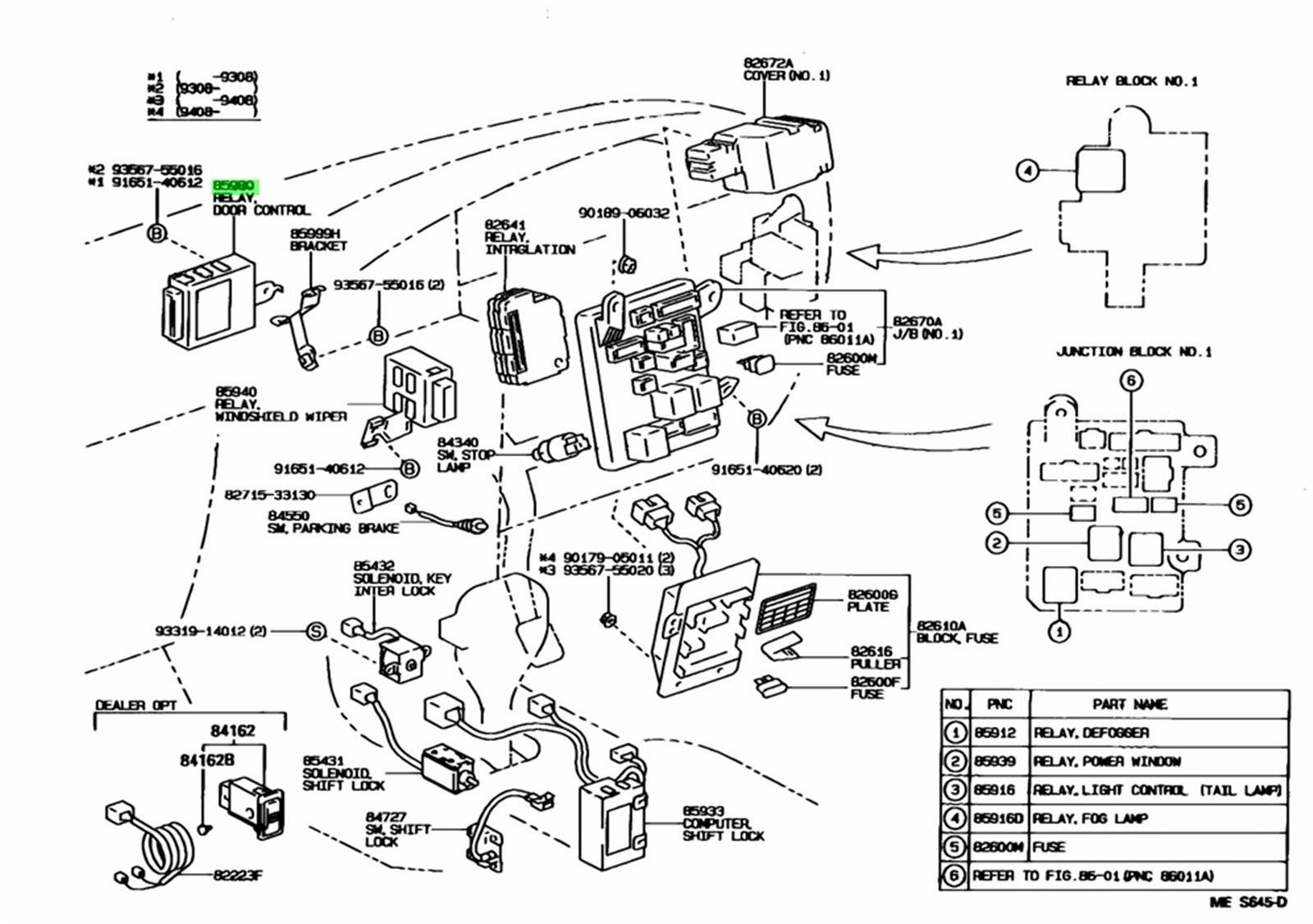 Блок управления дверьми Toyota Windom VCV11 (б/у)