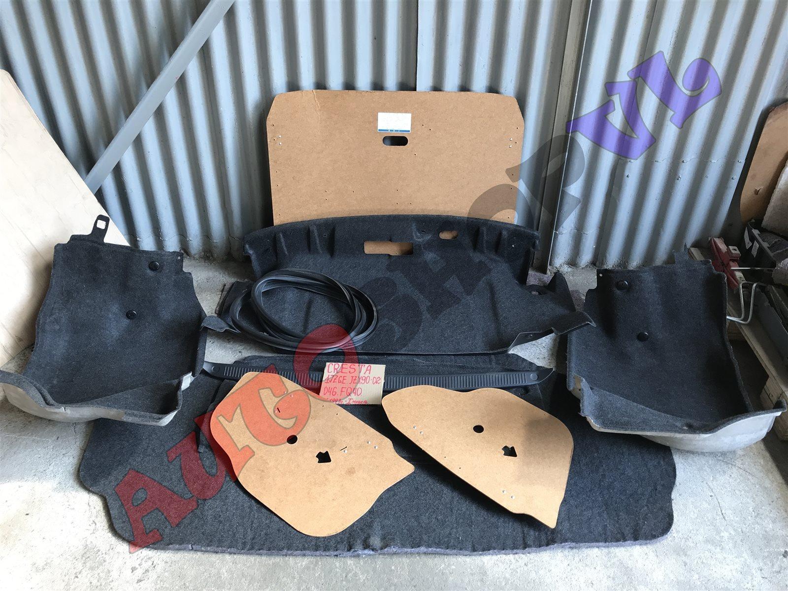 Обшивка багажника Toyota Cresta JZX90 1JZGE 06.1993 (б/у)