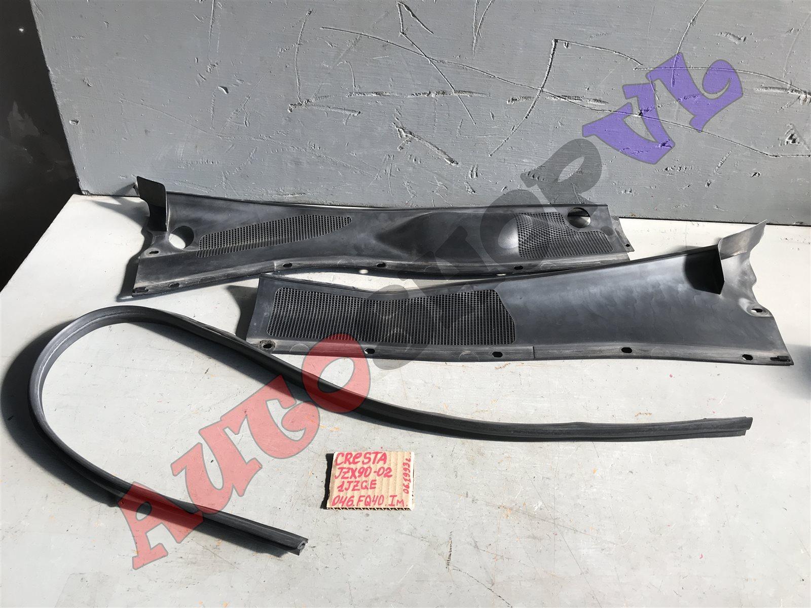 Решетка под дворники Toyota Cresta JZX90 1JZGE 06.1993 (б/у)