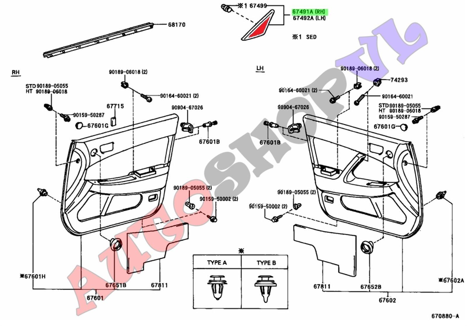 Накладка на дверь Toyota Vista SV40 передняя правая (б/у)