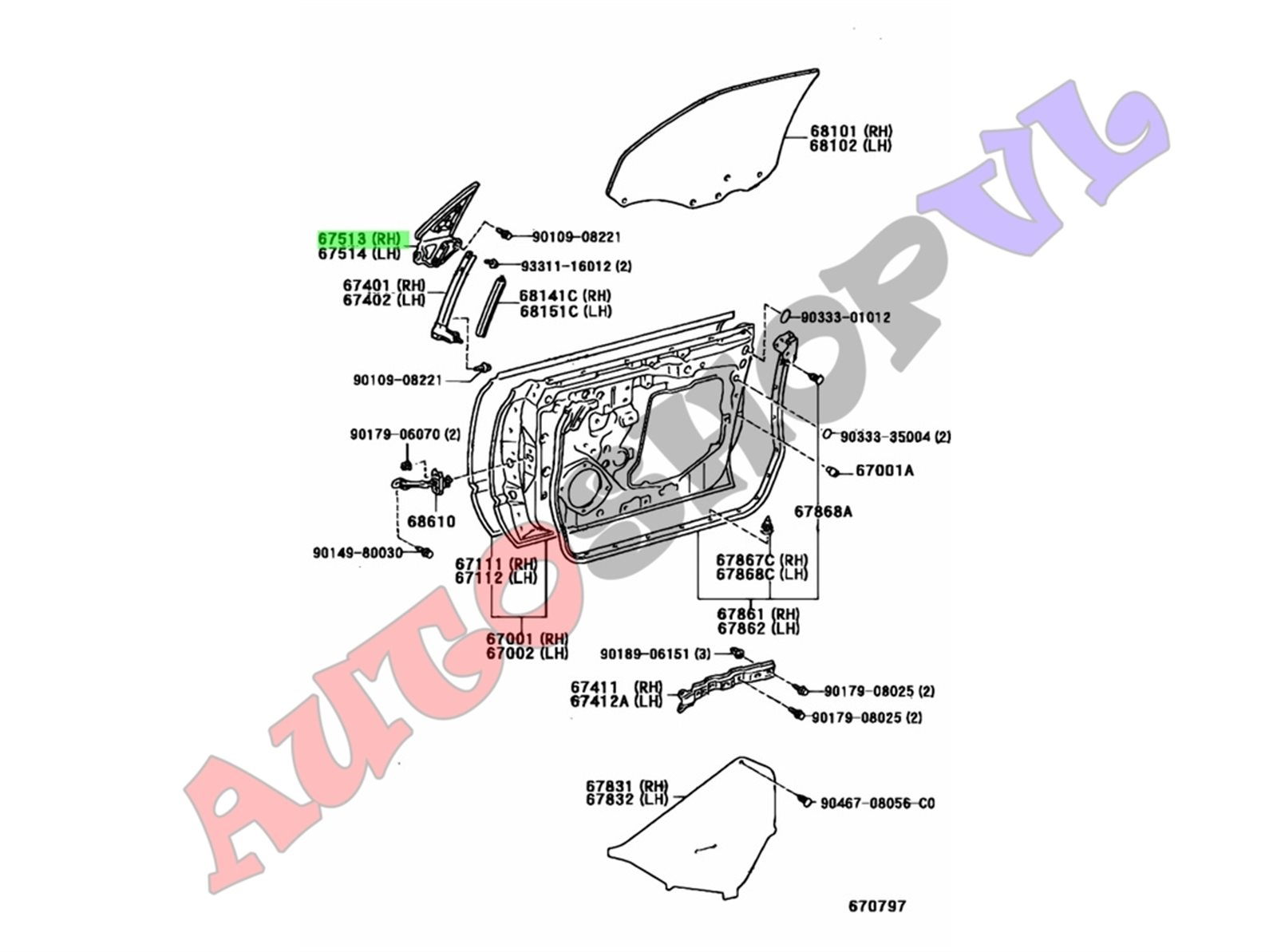 Крепление зеркала Toyota Vista SV40 переднее правое (б/у)