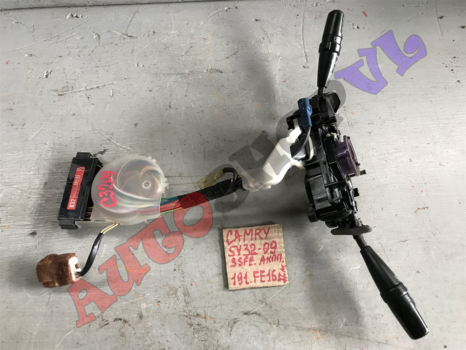Блок подрулевых переключателей Toyota Camry CV30 (б/у)