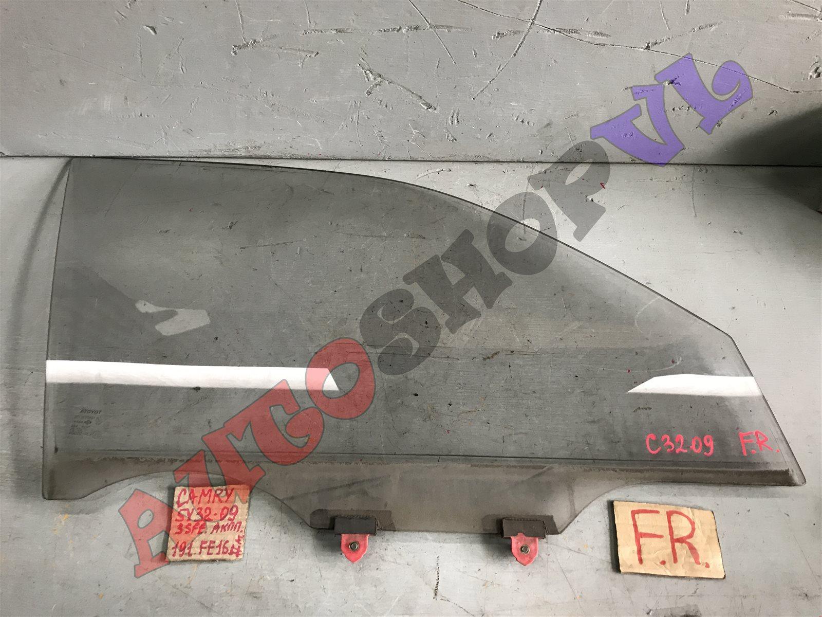 Стекло двери Toyota Camry SV30 переднее правое (б/у)