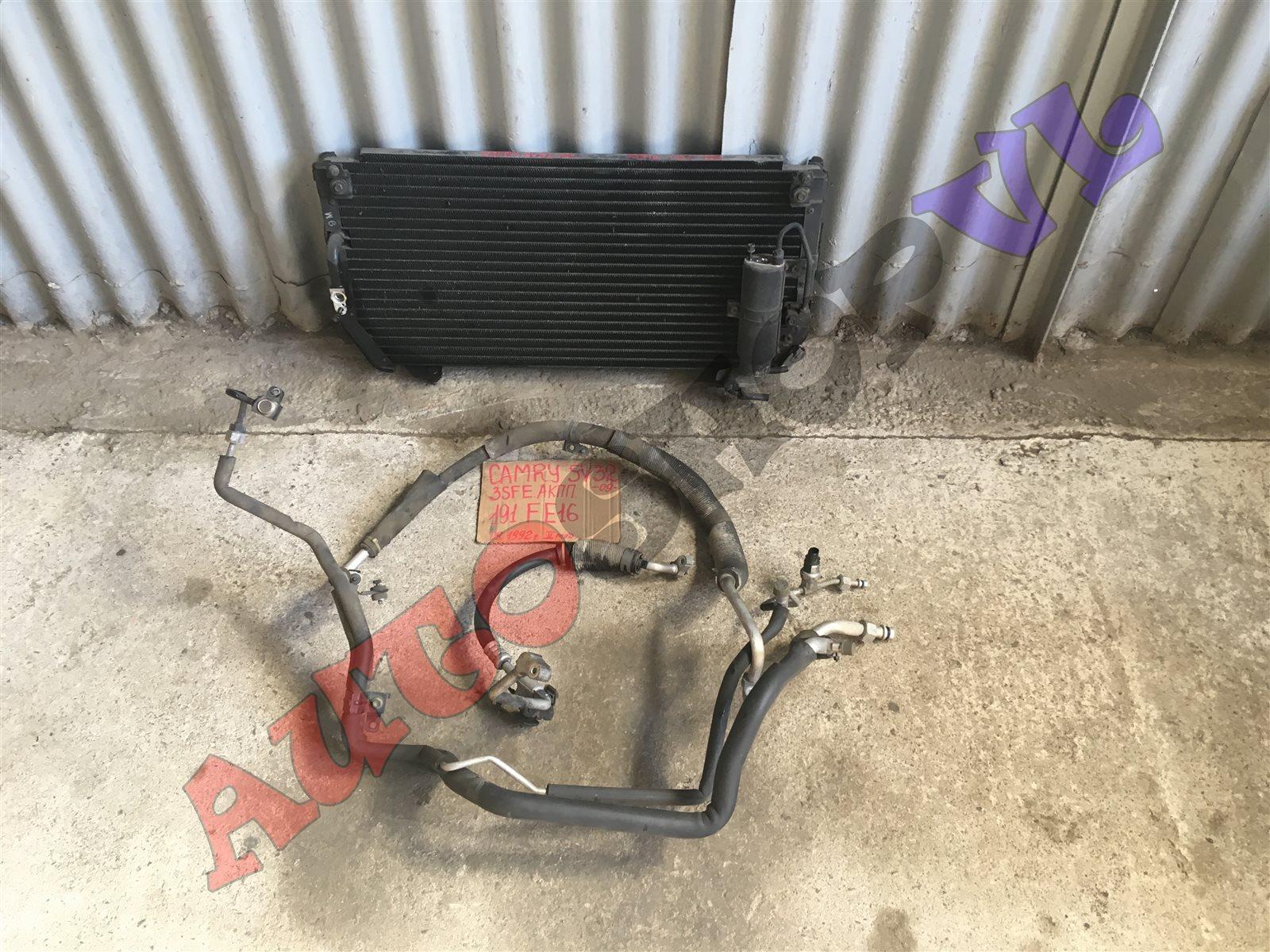 Радиатор кондиционера Toyota Camry SV30 4SFE 1992 (б/у)