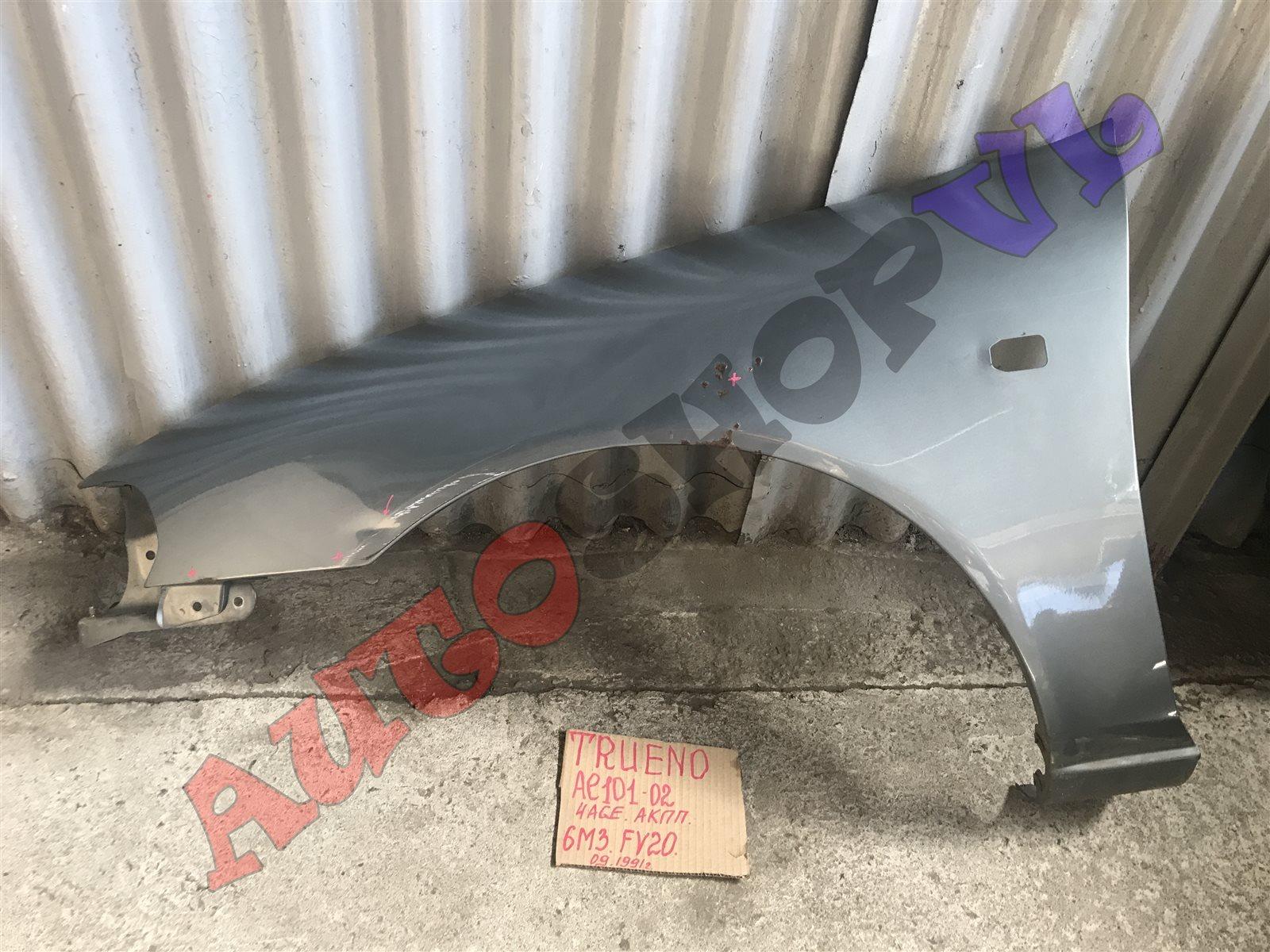 Крыло Toyota Sprinter Trueno AE101 переднее левое (б/у)