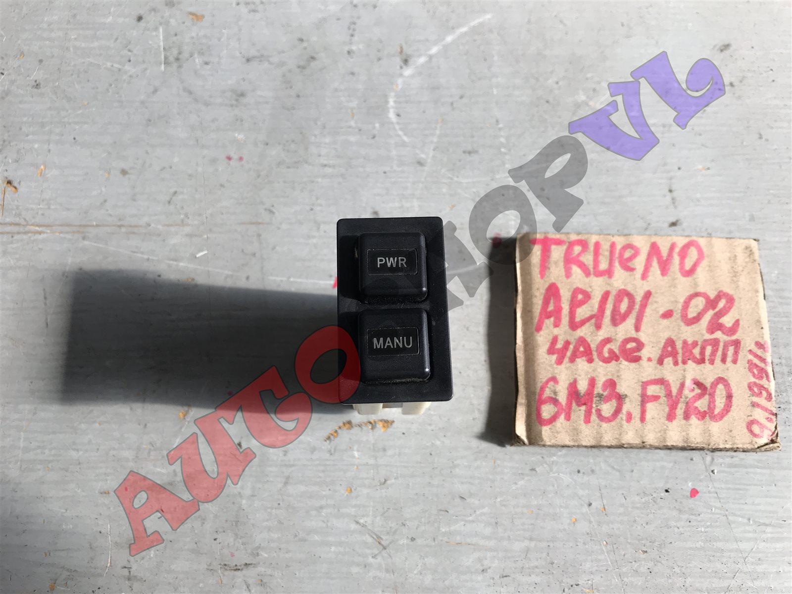 Кнопка Toyota Sprinter Trueno AE101 (б/у)