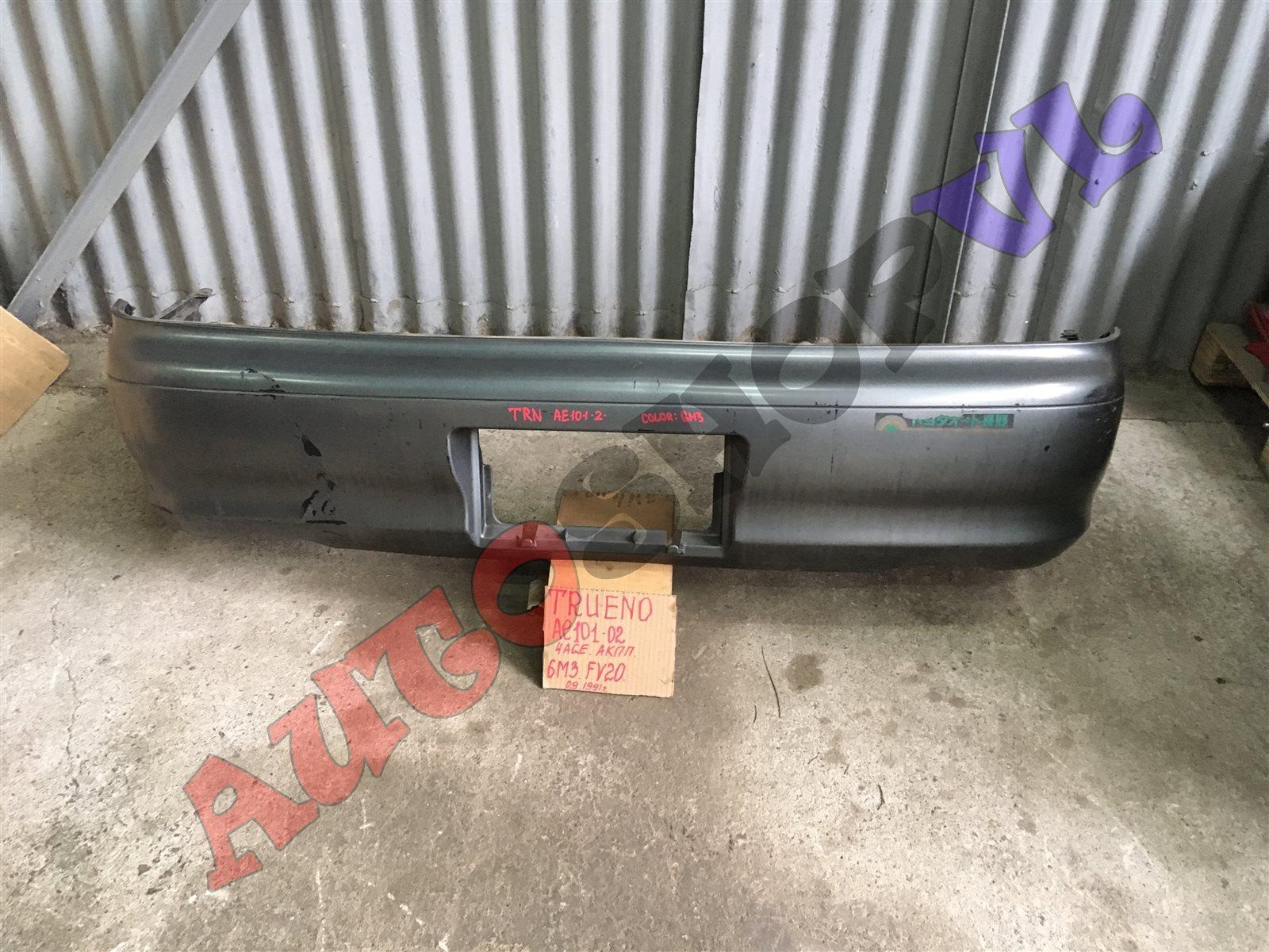 Бампер Toyota Sprinter Trueno AE101 задний (б/у)