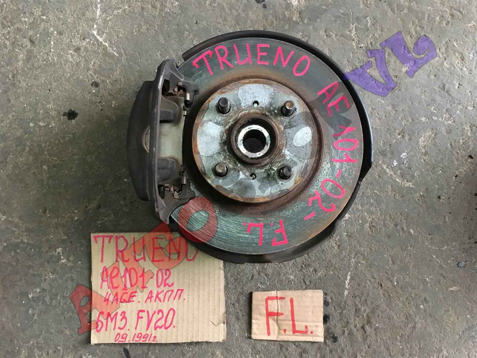 Ступица Toyota Sprinter Trueno AE101 4AGE передняя левая (б/у)