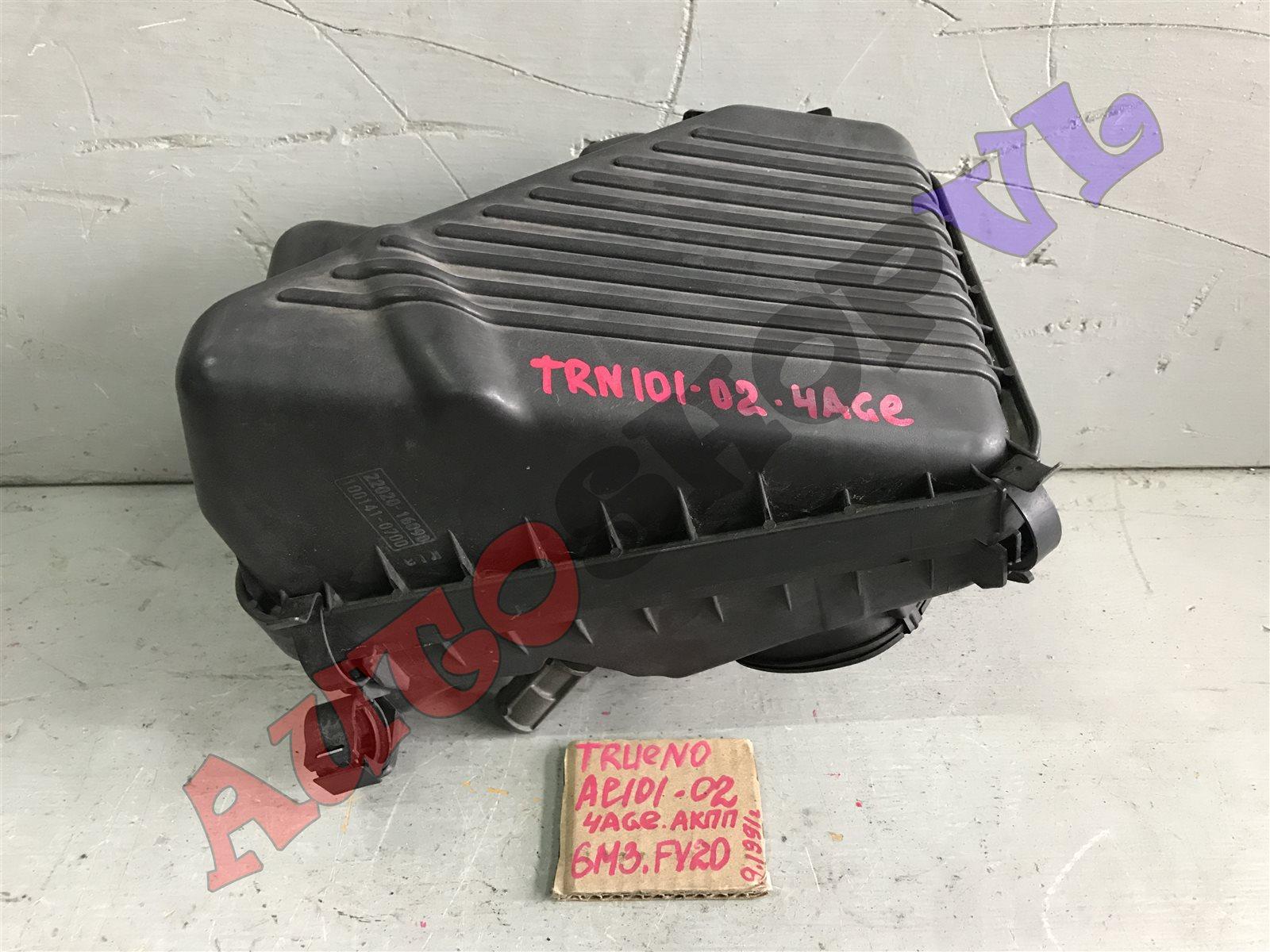 Корпус воздушного фильтра Toyota Sprinter Trueno AE101 4AGE 06.1991 (б/у)