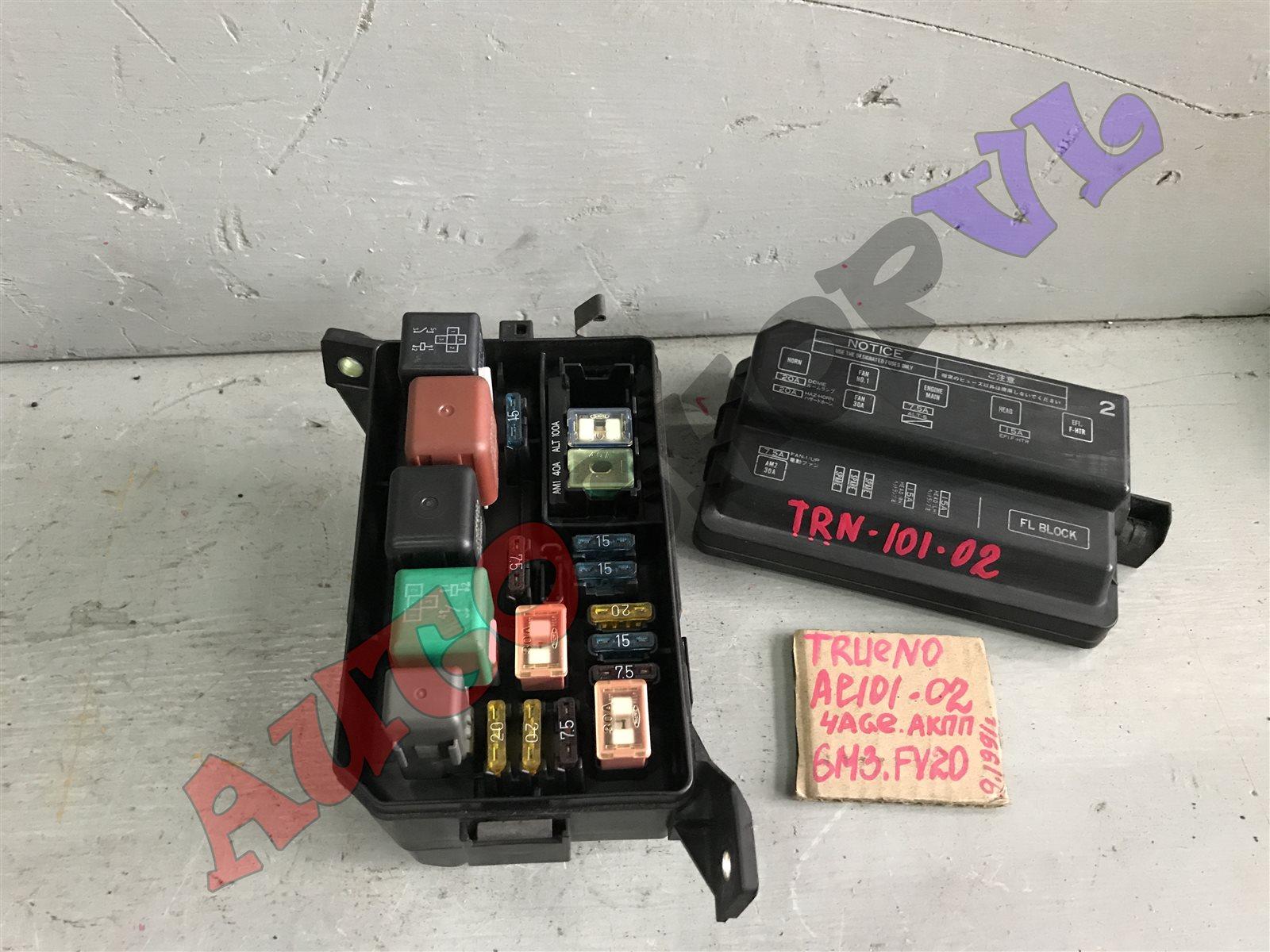 Блок предохранителей под капот Toyota Sprinter Trueno AE101 4AGE (б/у)