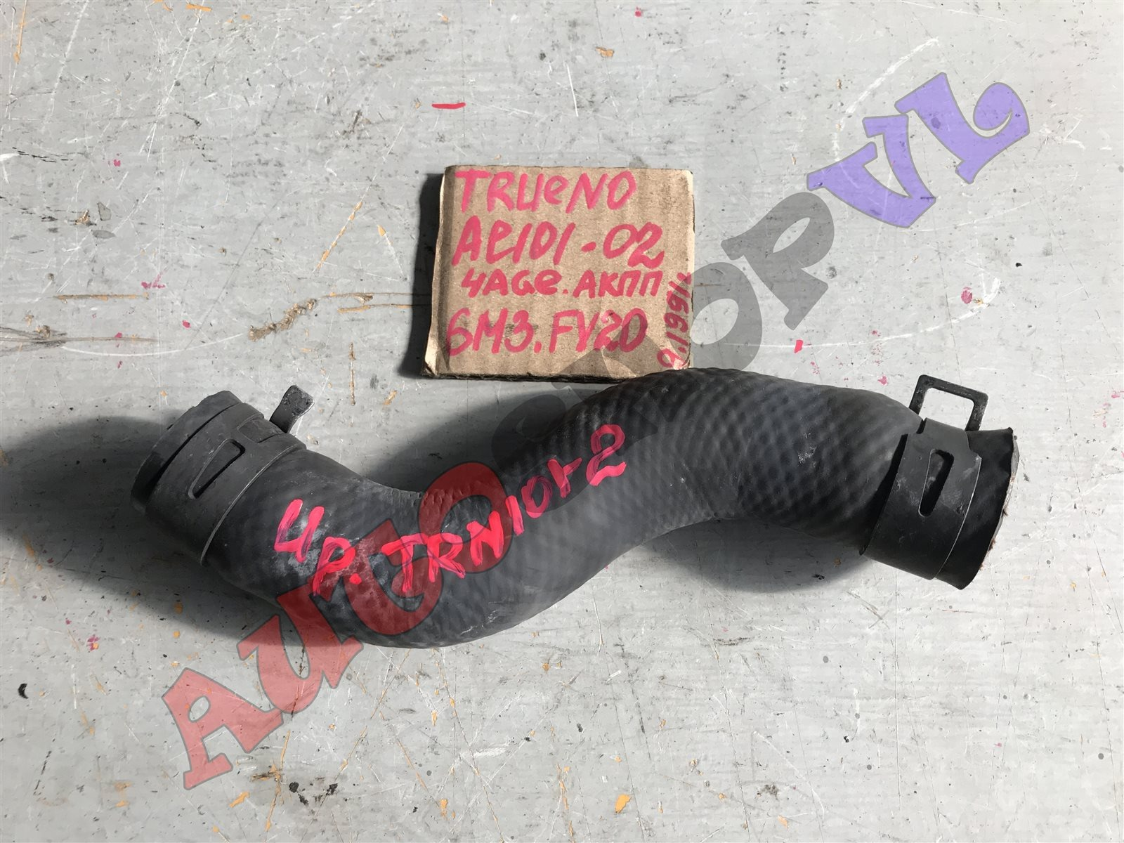 Патрубок системы охлаждения Toyota Sprinter Trueno AE101 4AGE верхний (б/у)