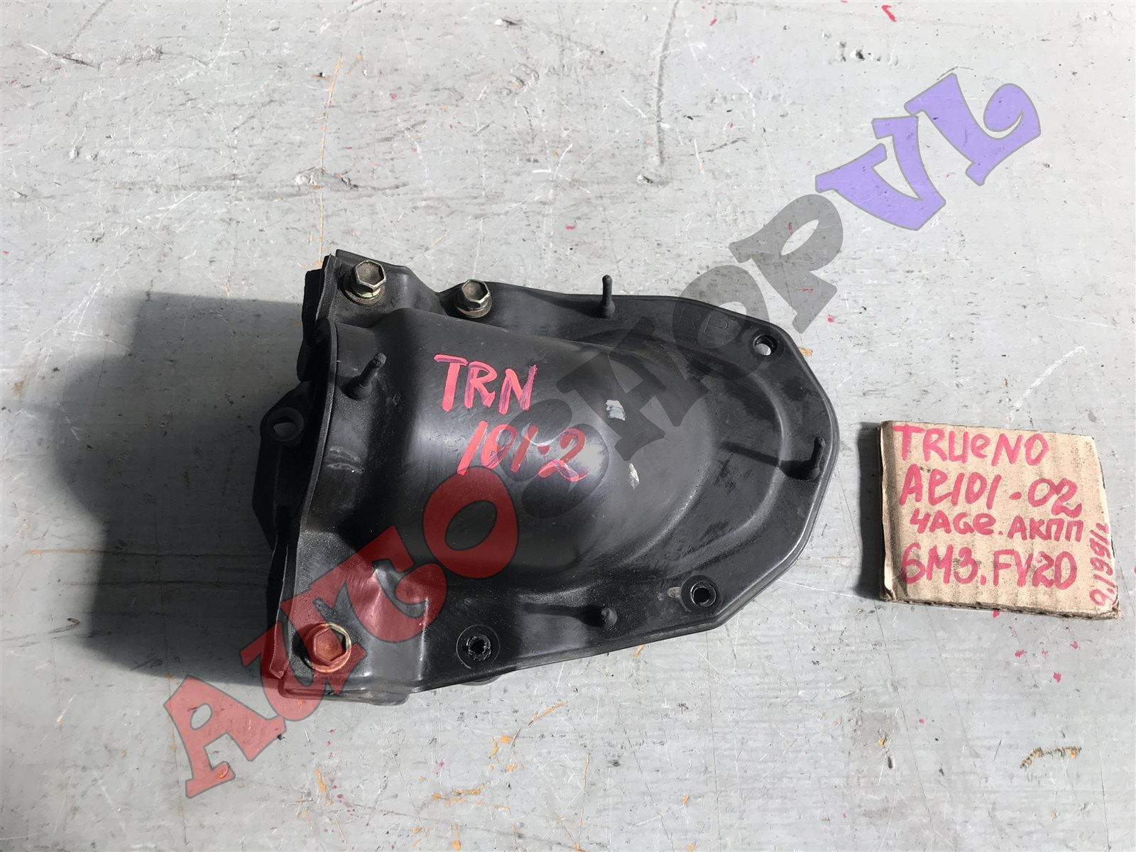 Пыльник Toyota Sprinter Trueno AE101 (б/у)