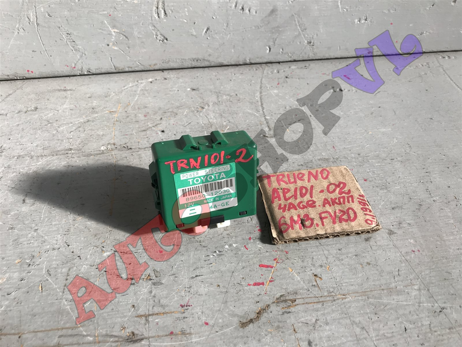 Блок управления рулевой рейкой Toyota Sprinter Trueno AE101 4AGE (б/у)