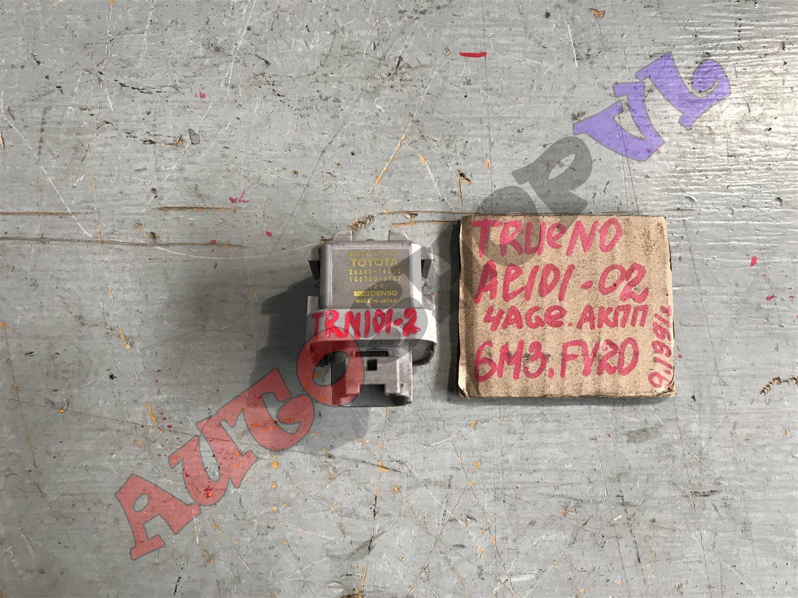 Реле Toyota Sprinter Trueno AE101 4AFE (б/у)