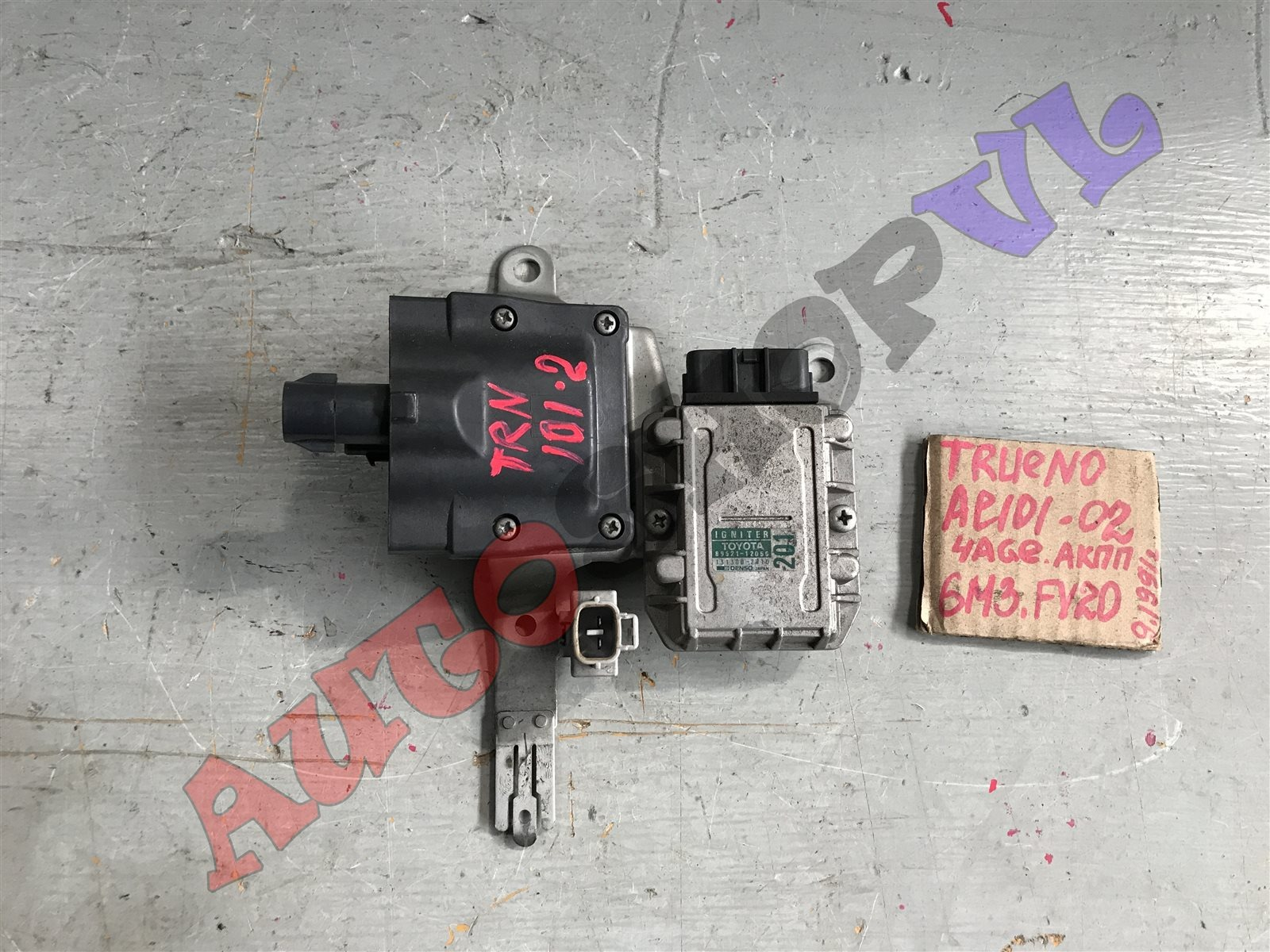 Игнитор блока розжига Toyota Sprinter Trueno AE101 4AGE (б/у)