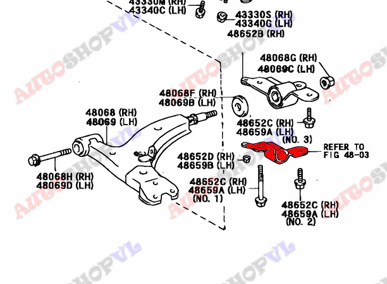 Крепление стабилизатора Toyota Sprinter Trueno AE101 переднее (б/у)