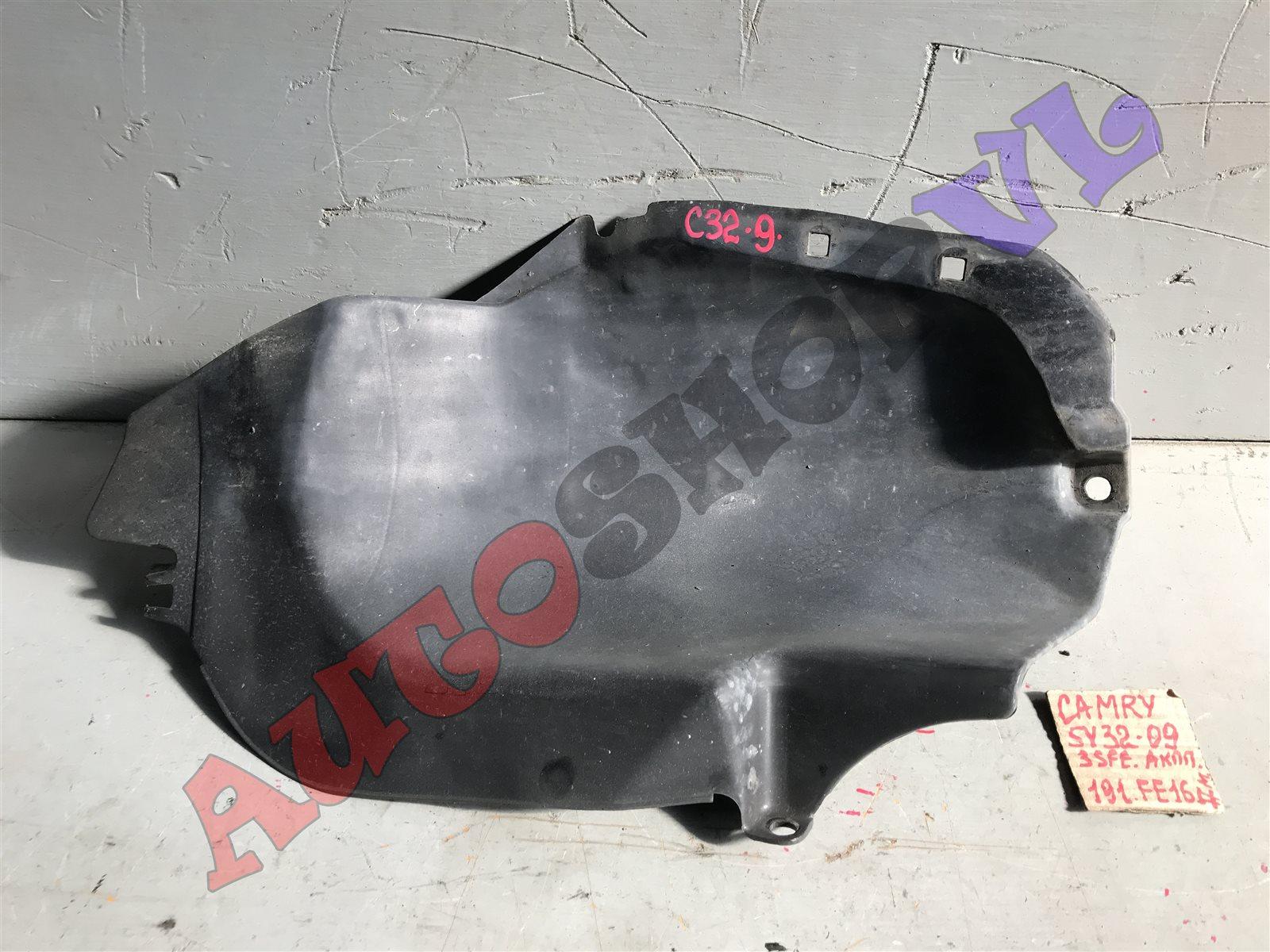 Защита горловины бензобака Toyota Camry SV30 (б/у)