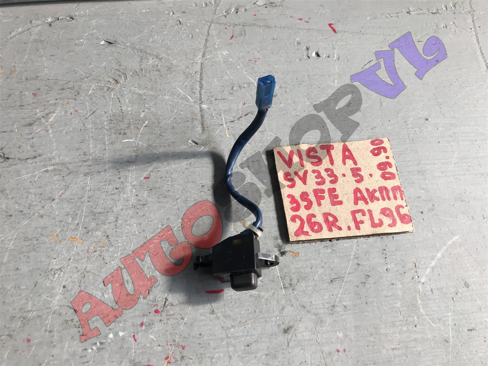 Кнопка Toyota Vista CV30 07.1990 (б/у)