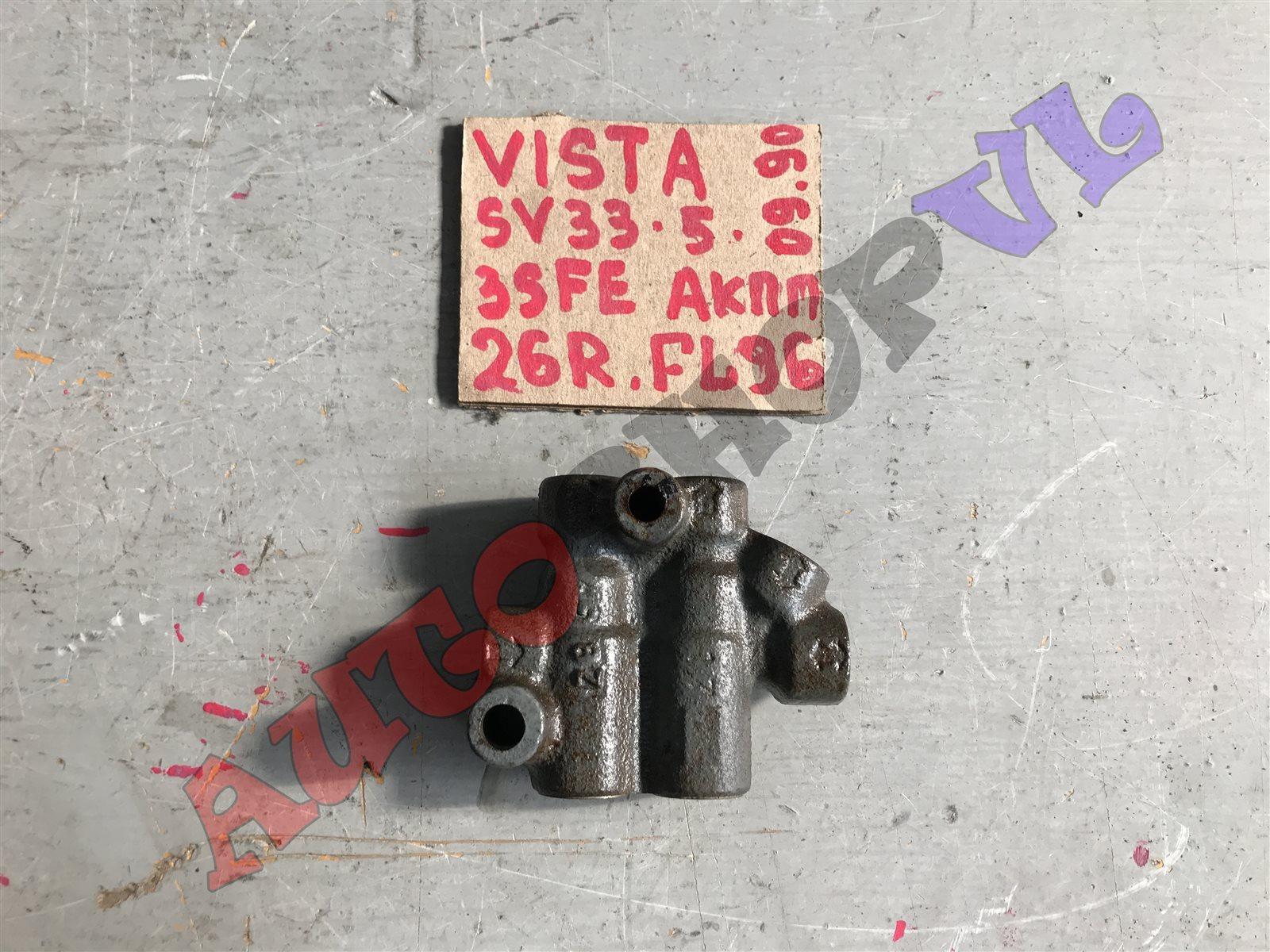 Распределитель тормозной Toyota Vista CV30 3SFE (б/у)