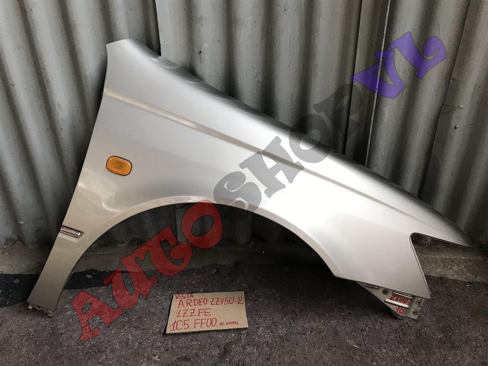 Крыло Toyota Vista Ardeo AZV50 переднее правое (б/у)