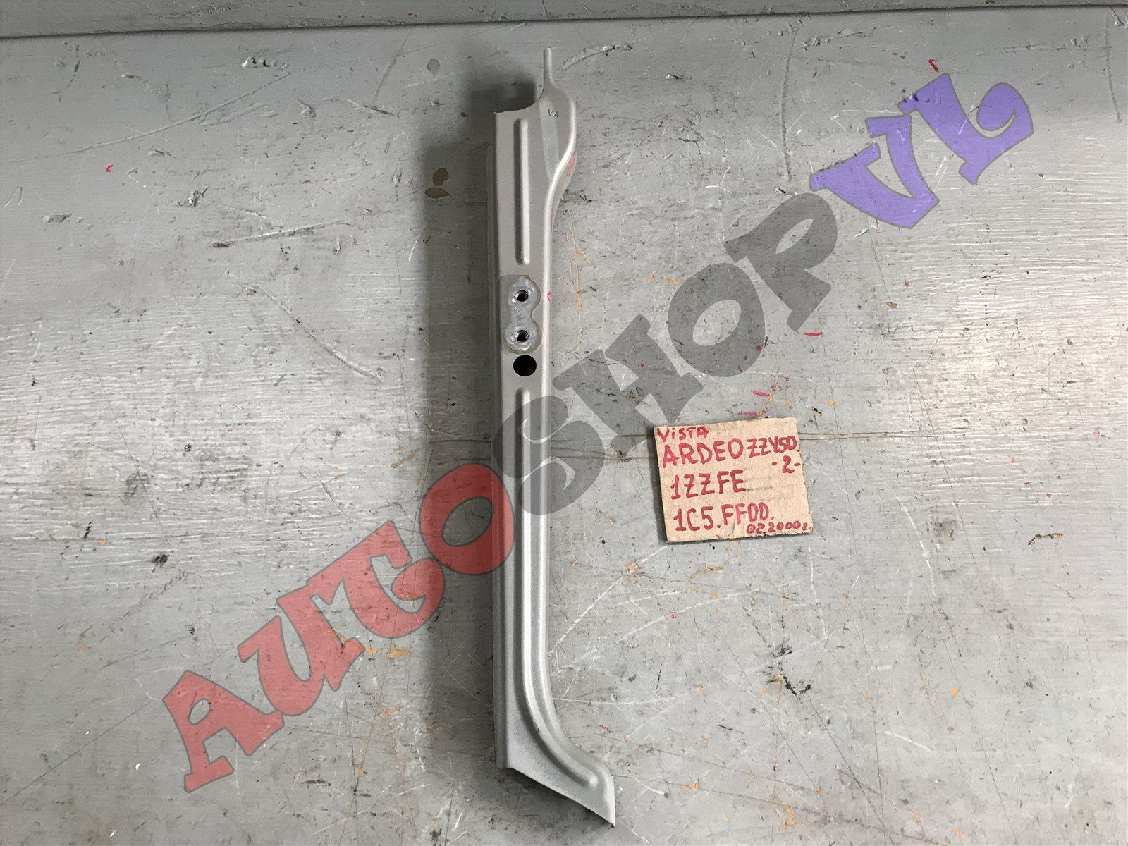 Жесткость подкапотного замка Toyota Vista Ardeo AZV50 1AZFSE (б/у)