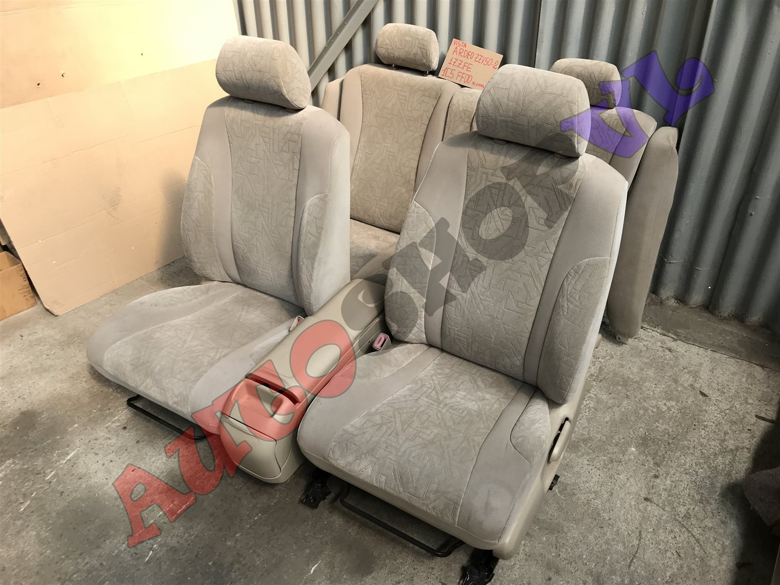 Сидение Toyota Vista Ardeo ZZV50 1ZZFE (б/у)