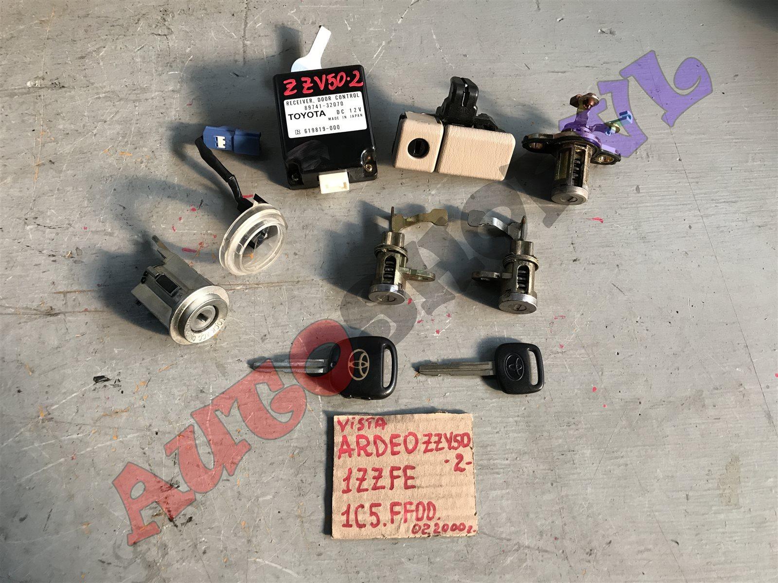 Личинка замка Toyota Vista Ardeo AZV50 (б/у)