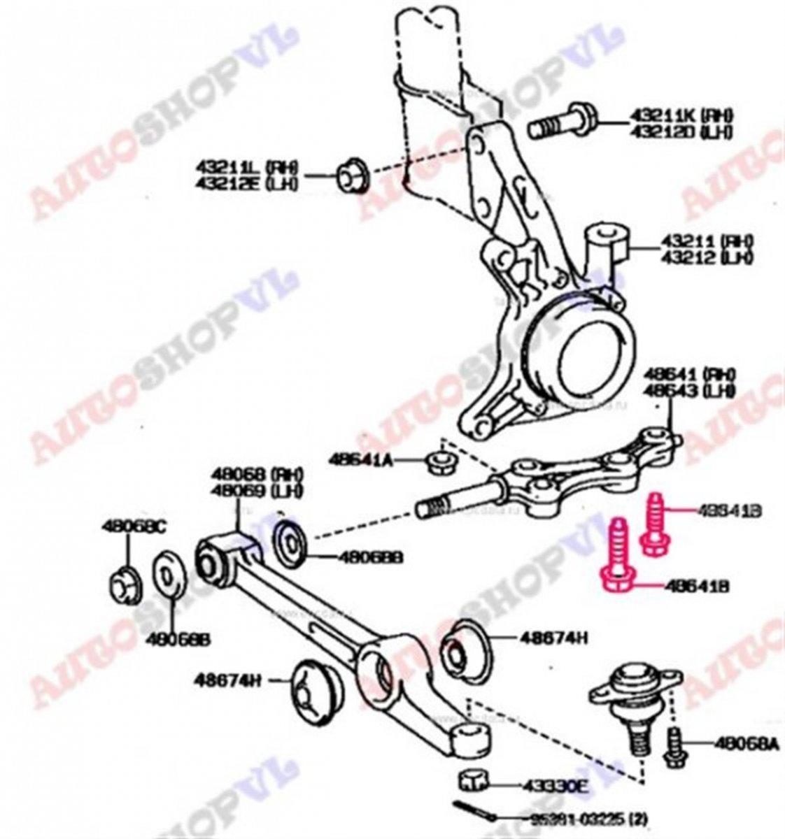Болты подвески Toyota Vista SV30 (б/у)