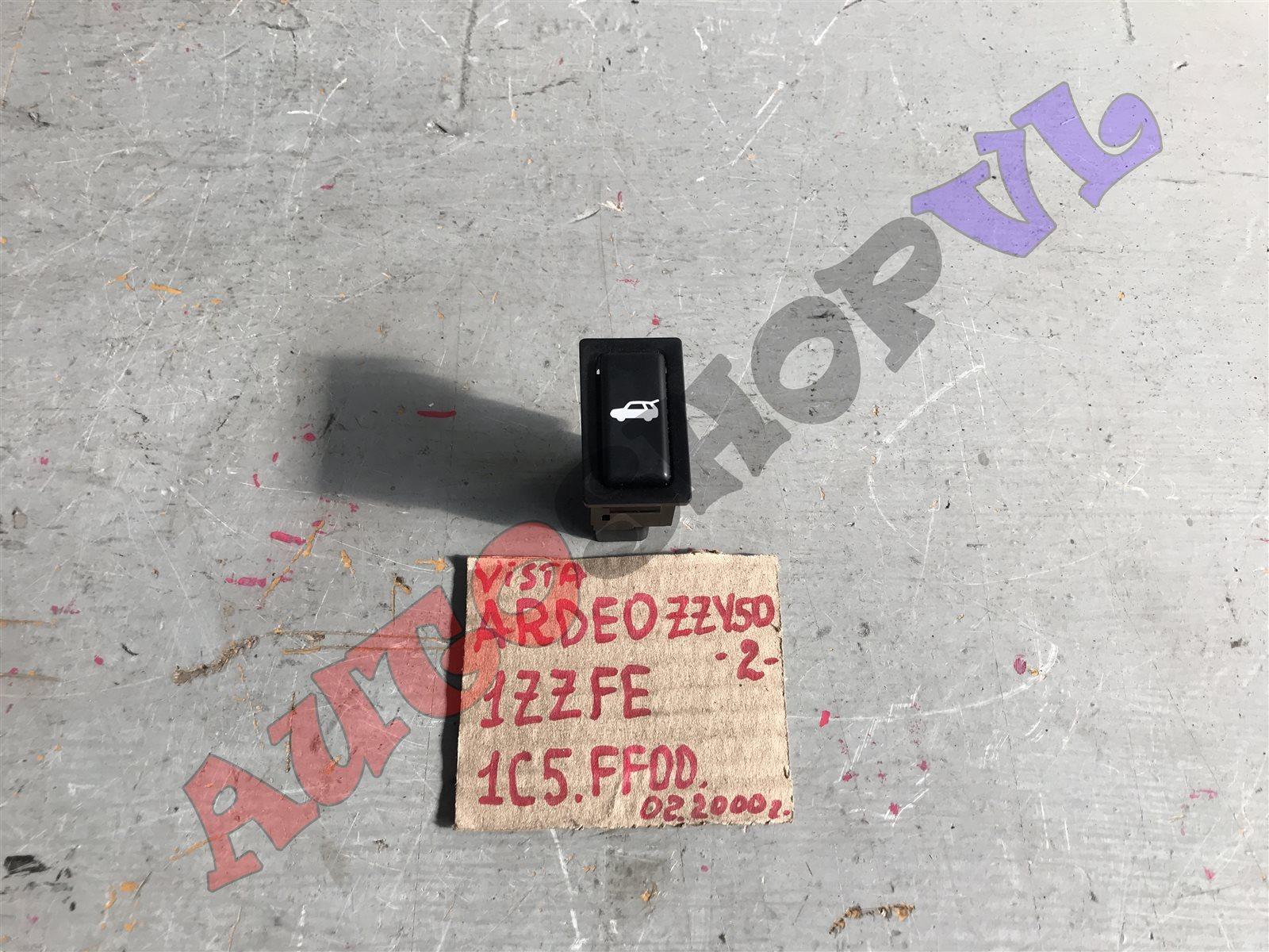 Кнопка Toyota Vista Ardeo ZZV50 1ZZFE (б/у)