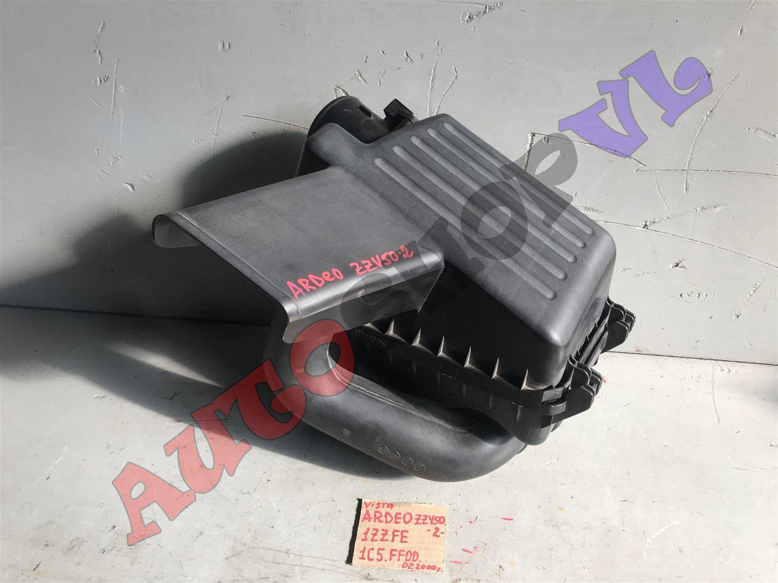 Корпус воздушного фильтра Toyota Vista Ardeo ZZV50 1ZZFE (б/у)