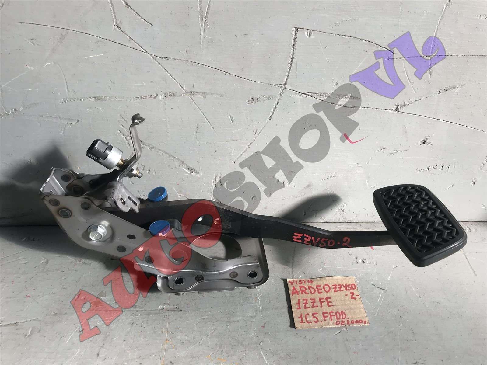 Педаль тормоза Toyota Vista Ardeo ZZV50 1ZZFE (б/у)