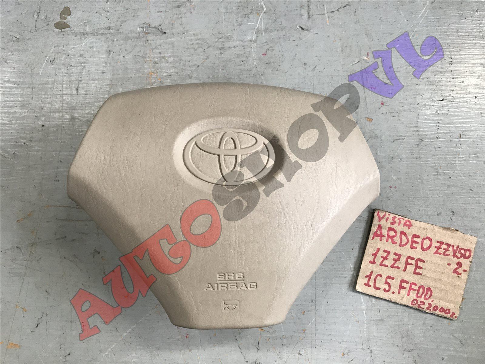 Airbag на руль Toyota Vista Ardeo SV50 1ZZFE 06.1998 (б/у)