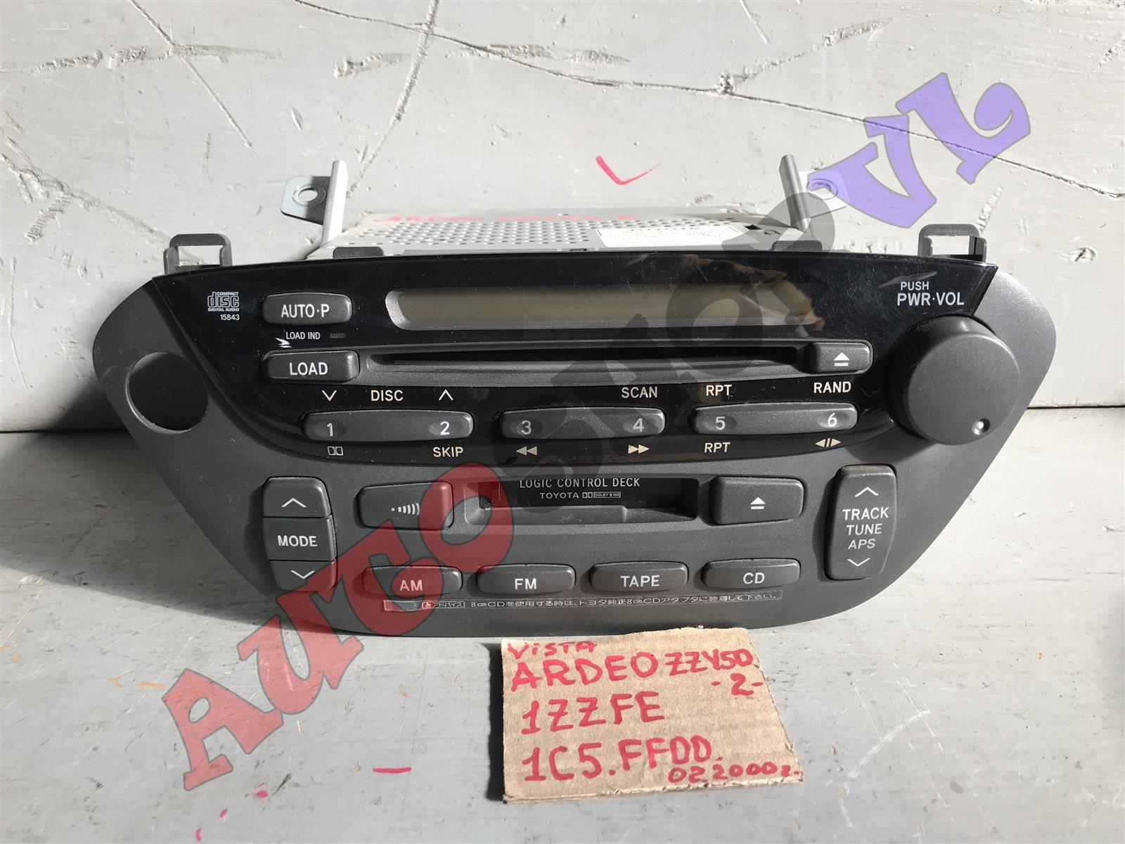 Магнитофон Toyota Vista Ardeo SV50 06.1998 (б/у)
