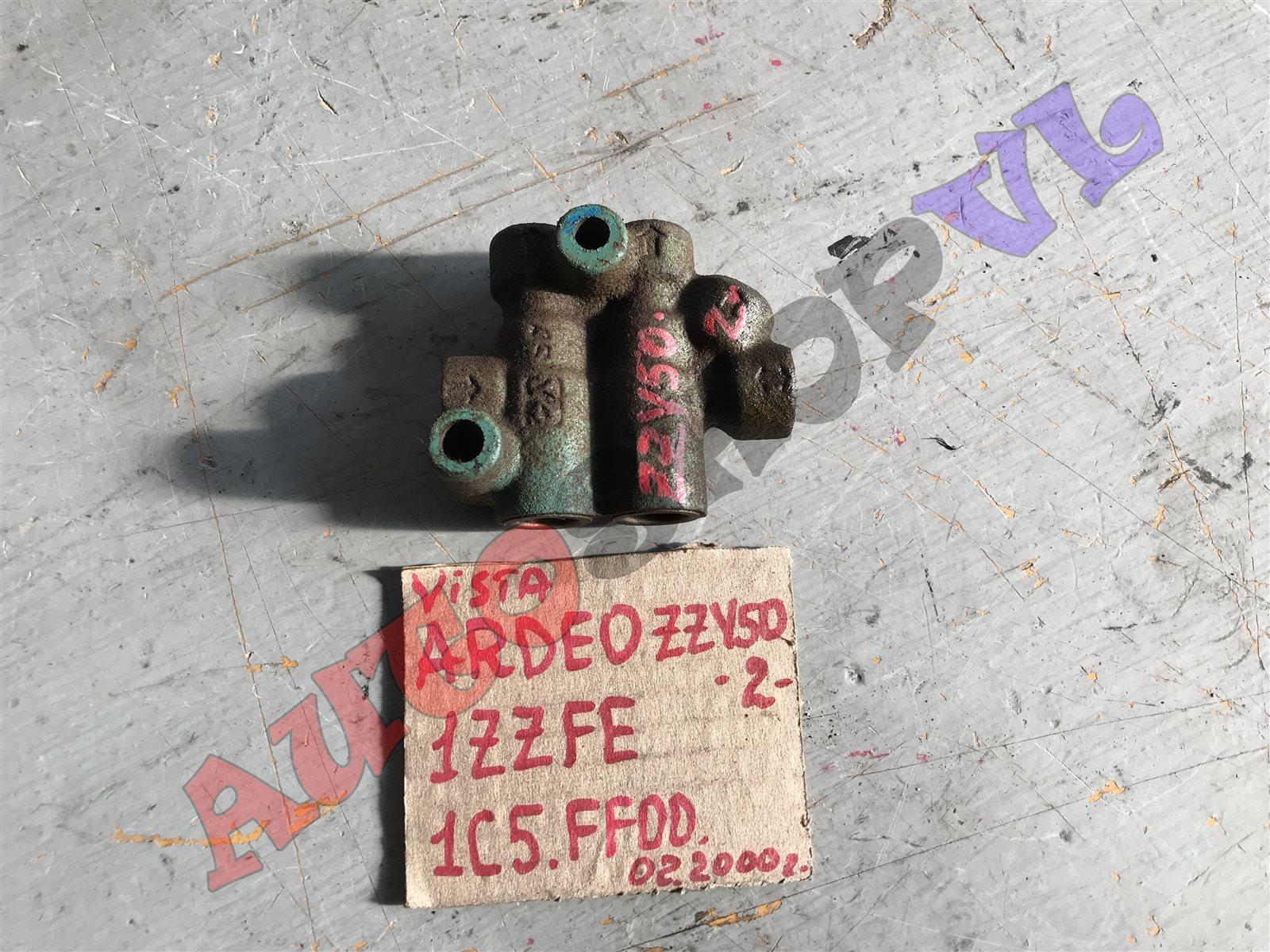 Распределитель тормозной Toyota Vista Ardeo ZZV50 1ZZFE (б/у)