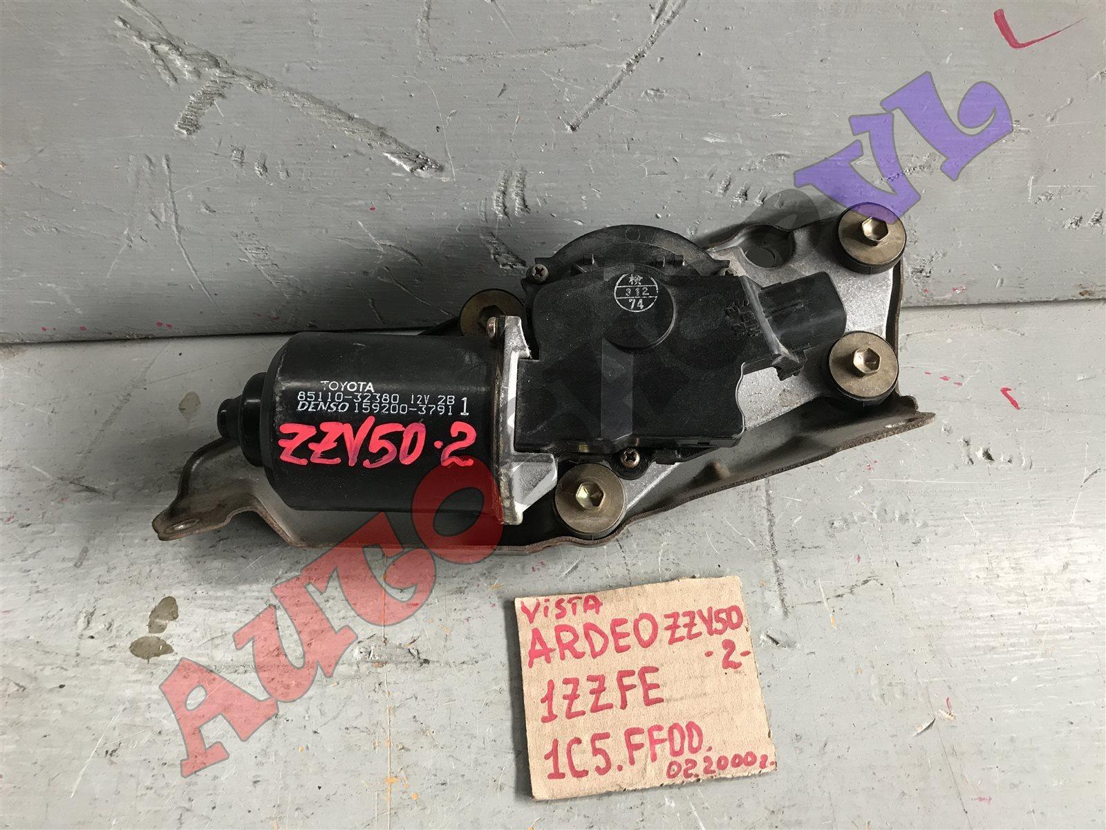 Мотор дворников Toyota Vista Ardeo AZV50 передний (б/у)