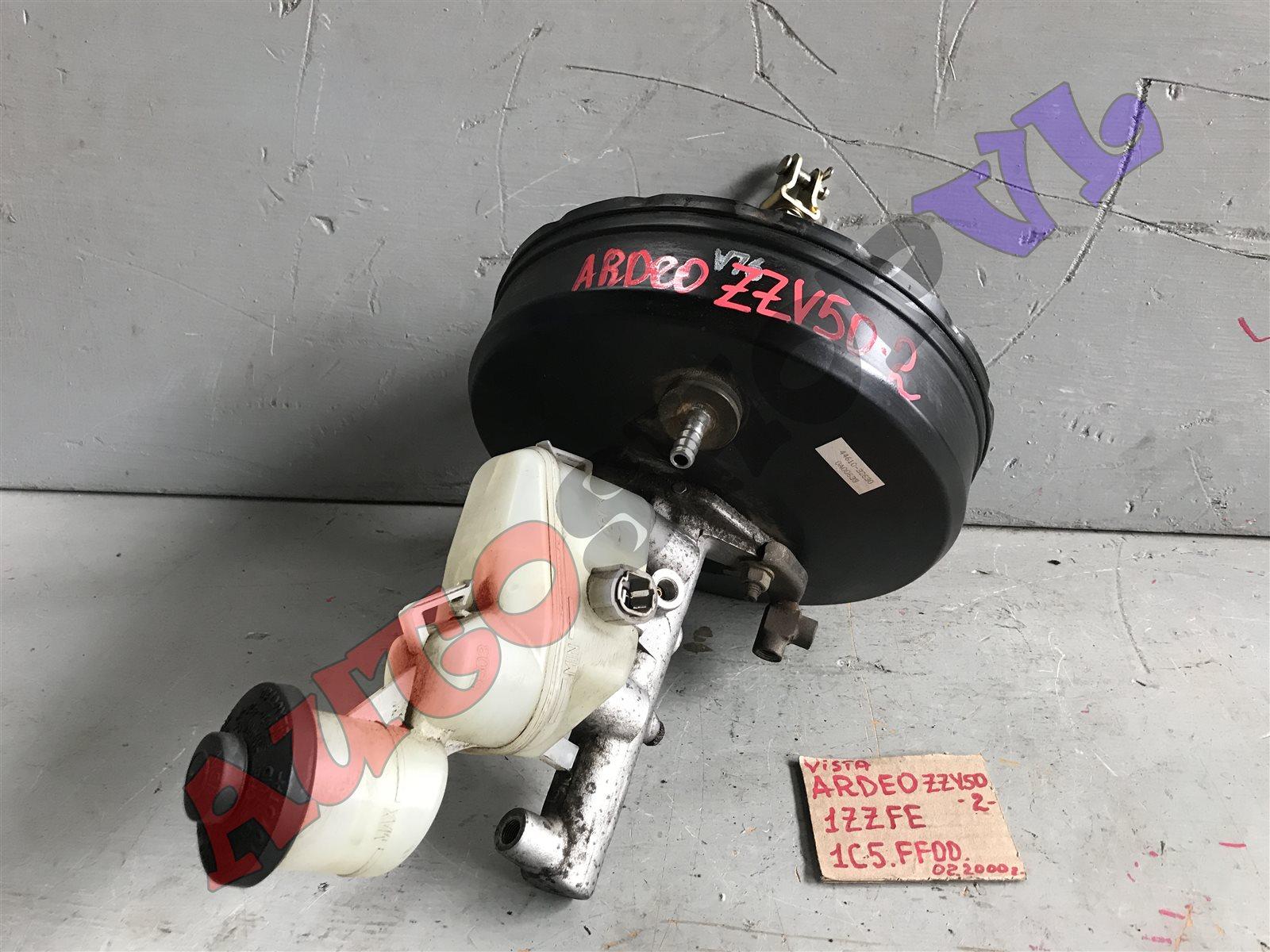 Главный тормозной цилиндр Toyota Vista Ardeo SV55 3SFE (б/у)