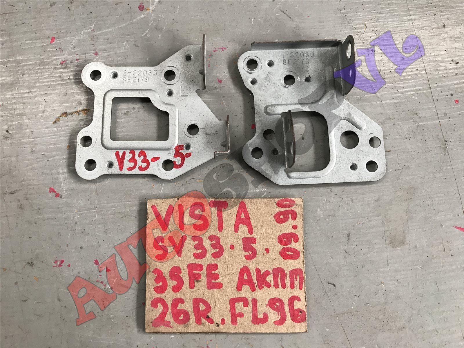 Крепление автомагнитолы Toyota Vista SV30 (б/у)