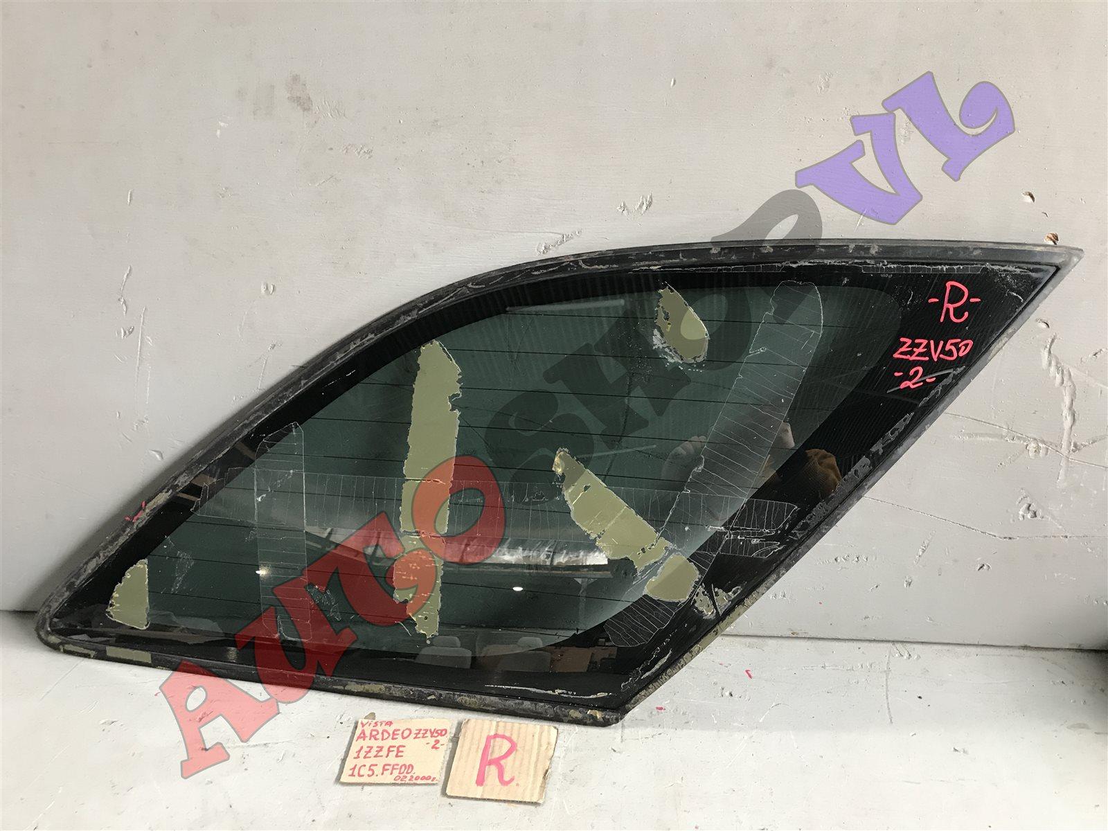 Стекло собачника Toyota Vista Ardeo ZZV50 1ZZFE заднее правое (б/у)