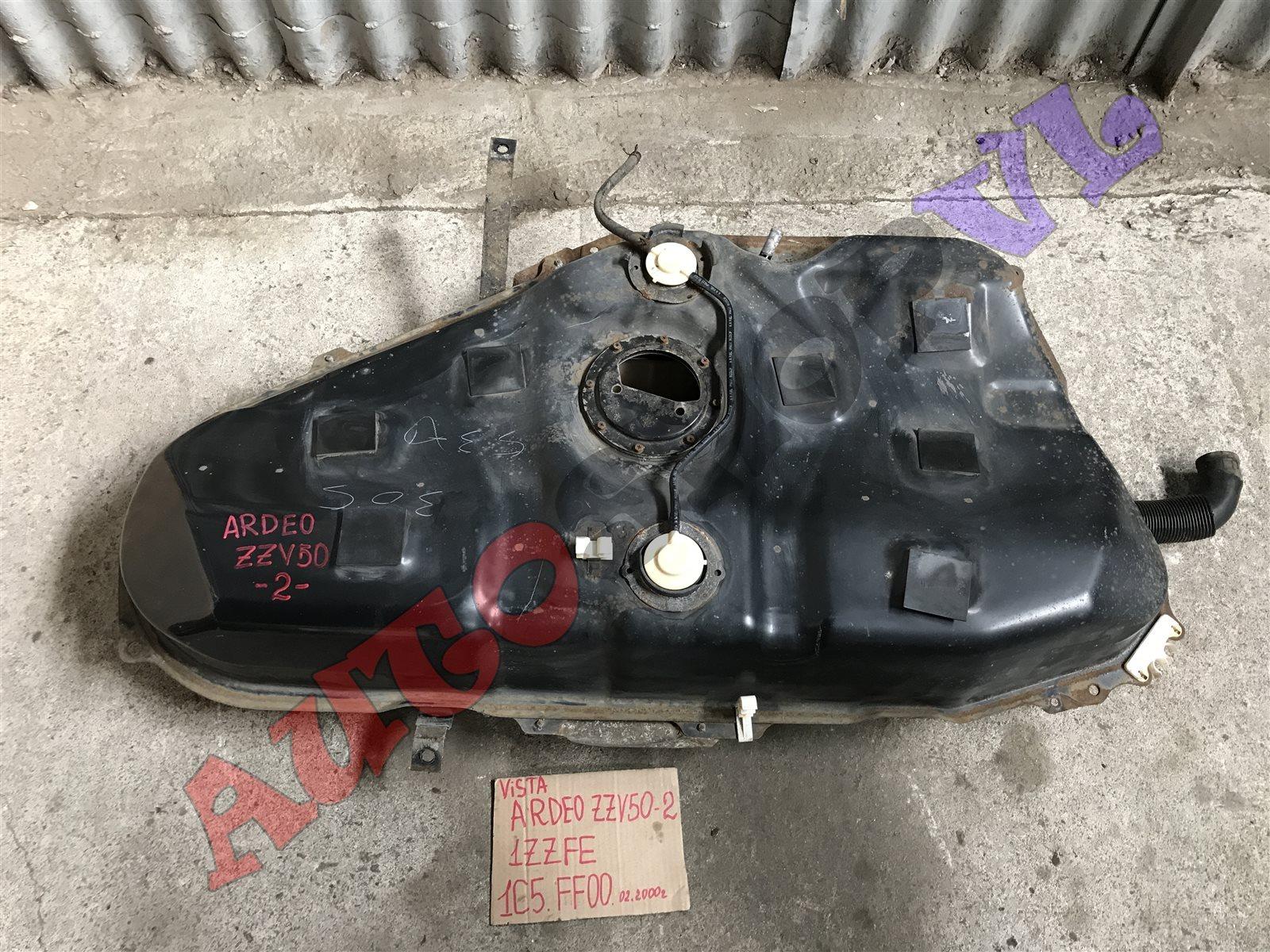 Бак топливный Toyota Vista Ardeo ZZV50 1ZZFE (б/у)