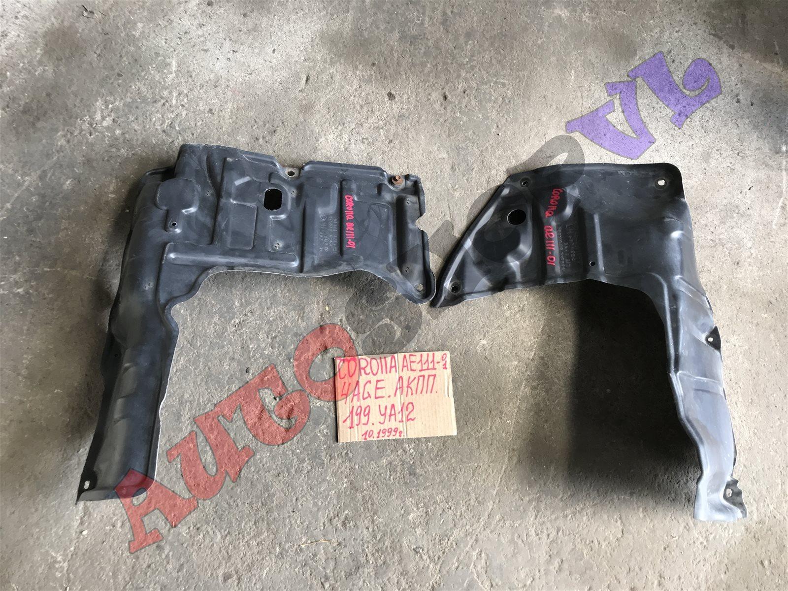 Защита двигателя Toyota Corolla AE111 4AGE (б/у)