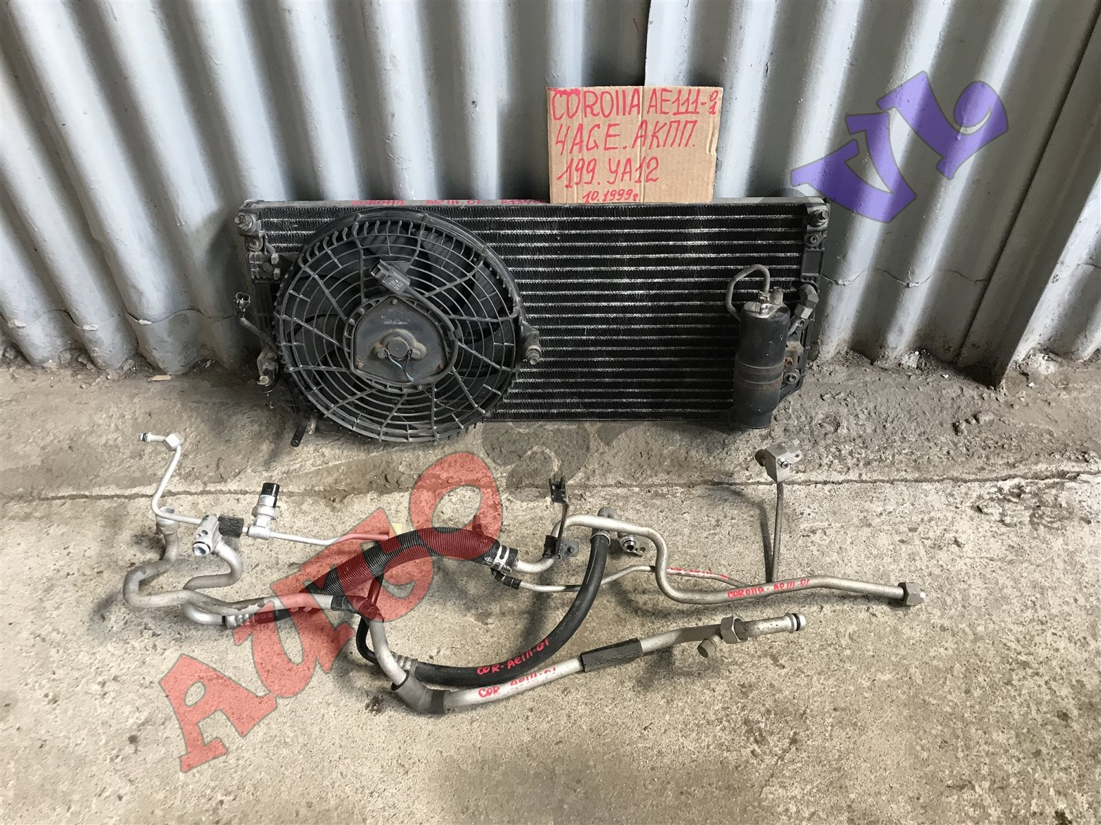 Радиатор кондиционера Toyota Corolla AE111 4AGE (б/у)