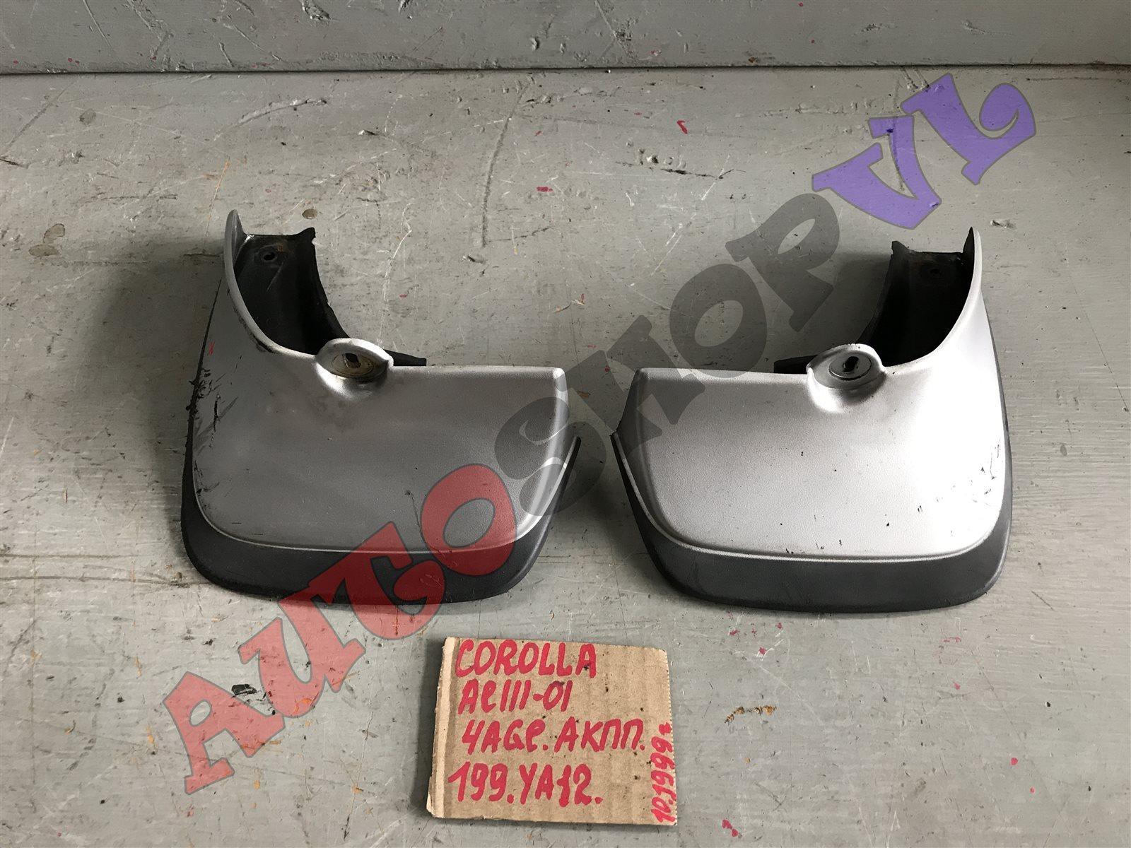 Брызговики комплект Toyota Corolla AE111 4AGE задние (б/у)