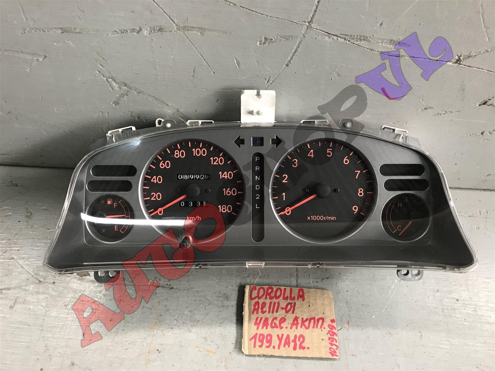 Спидометр Toyota Corolla AE111 4AGE (б/у)