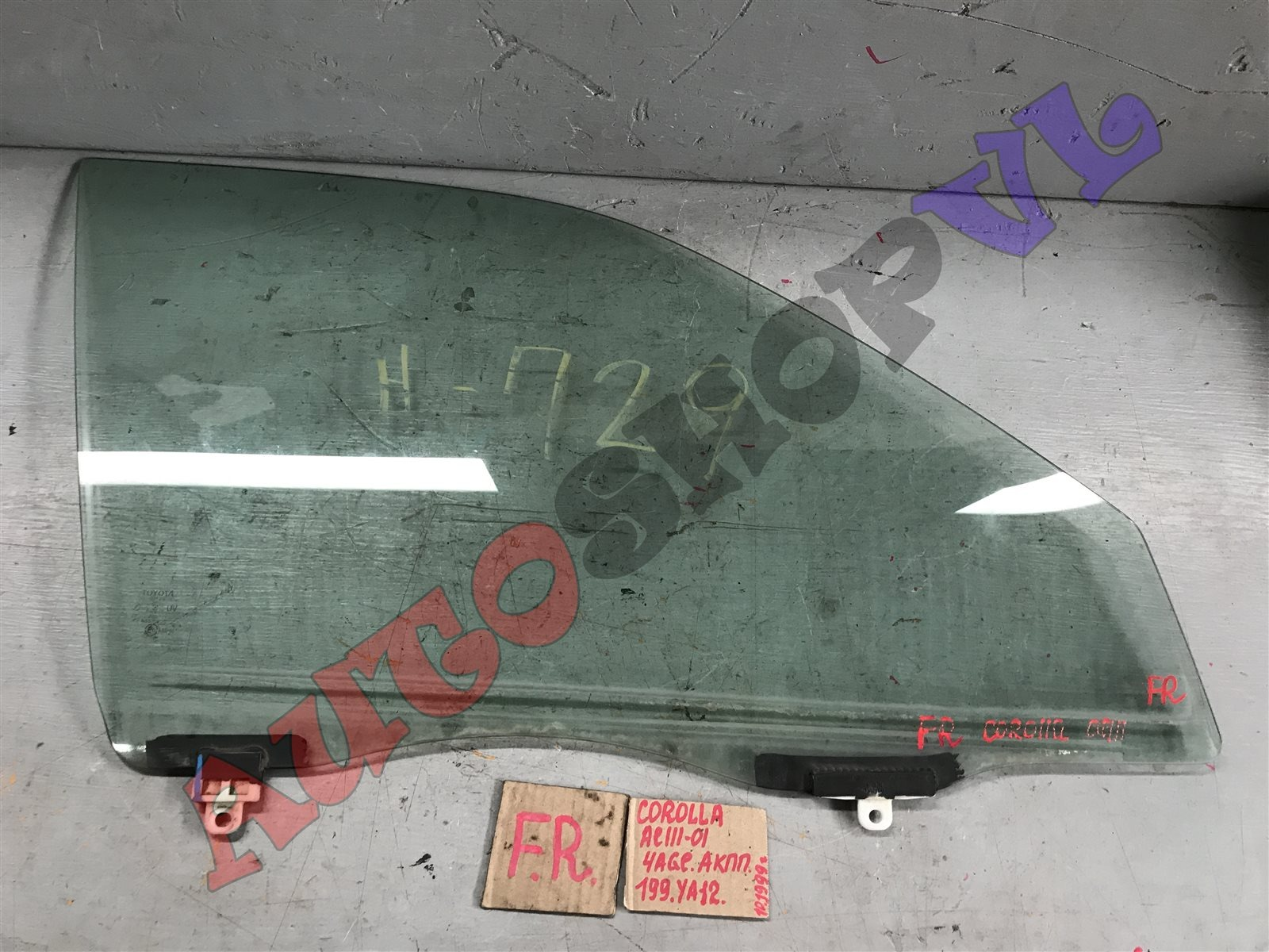 Стекло двери Toyota Corolla AE111 4AGE переднее правое (б/у)