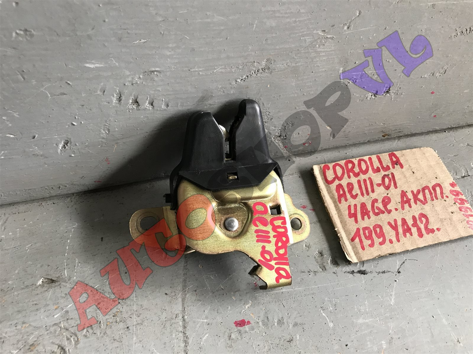 Замок крышки багажника Toyota Corolla AE111 4AGE (б/у)
