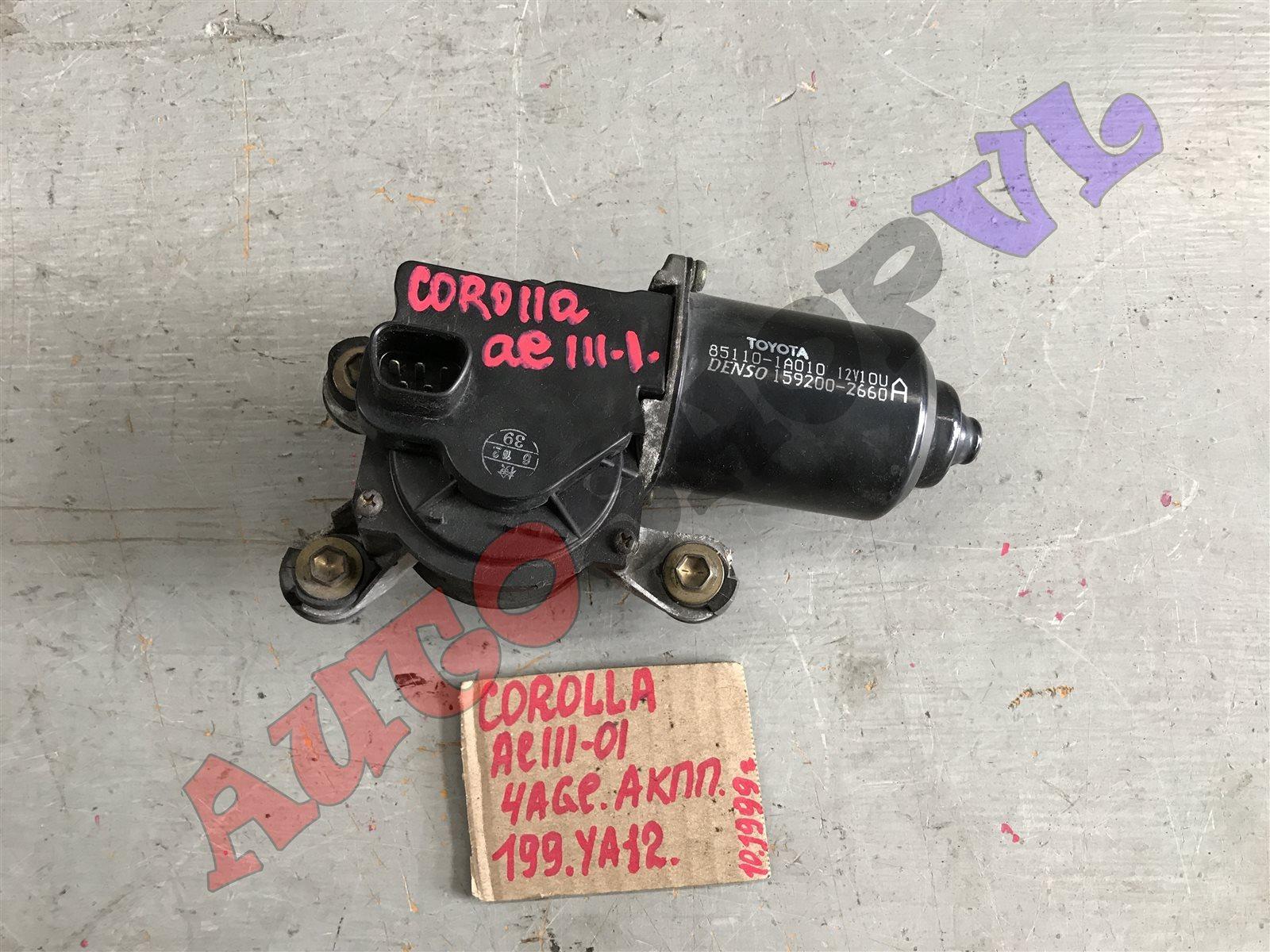 Мотор дворников Toyota Corolla AE111 4AGE передний (б/у)