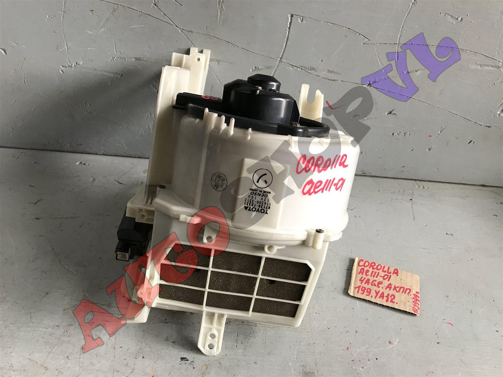 Мотор печки Toyota Corolla AE111 4AGE (б/у)