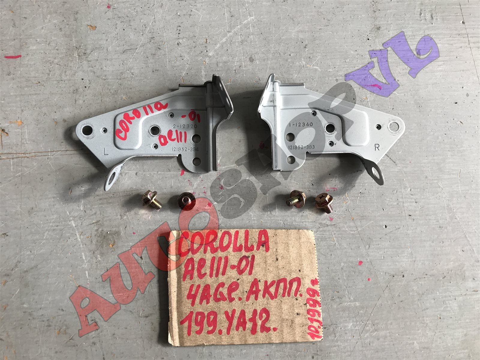 Крепление автомагнитолы Toyota Corolla AE111 4AGE (б/у)