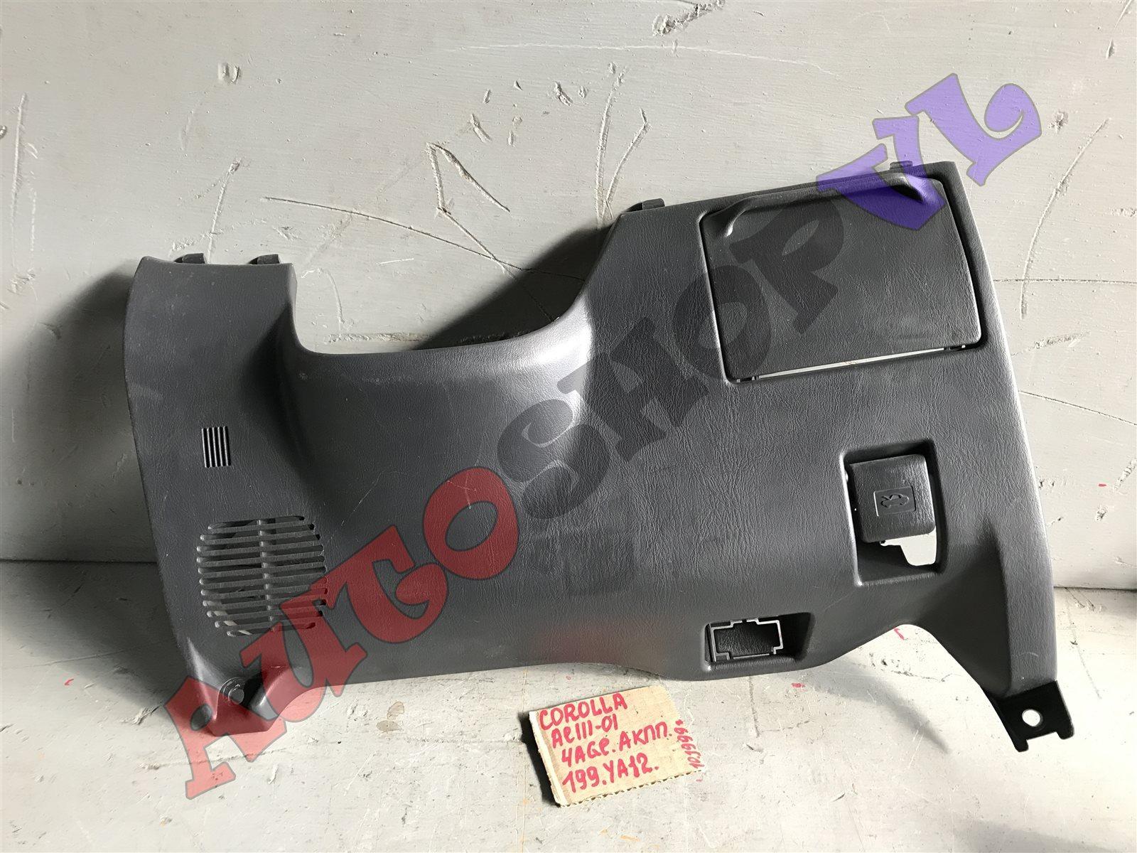 Кожух рулевой колонки Toyota Corolla AE111 4AGE нижний (б/у)