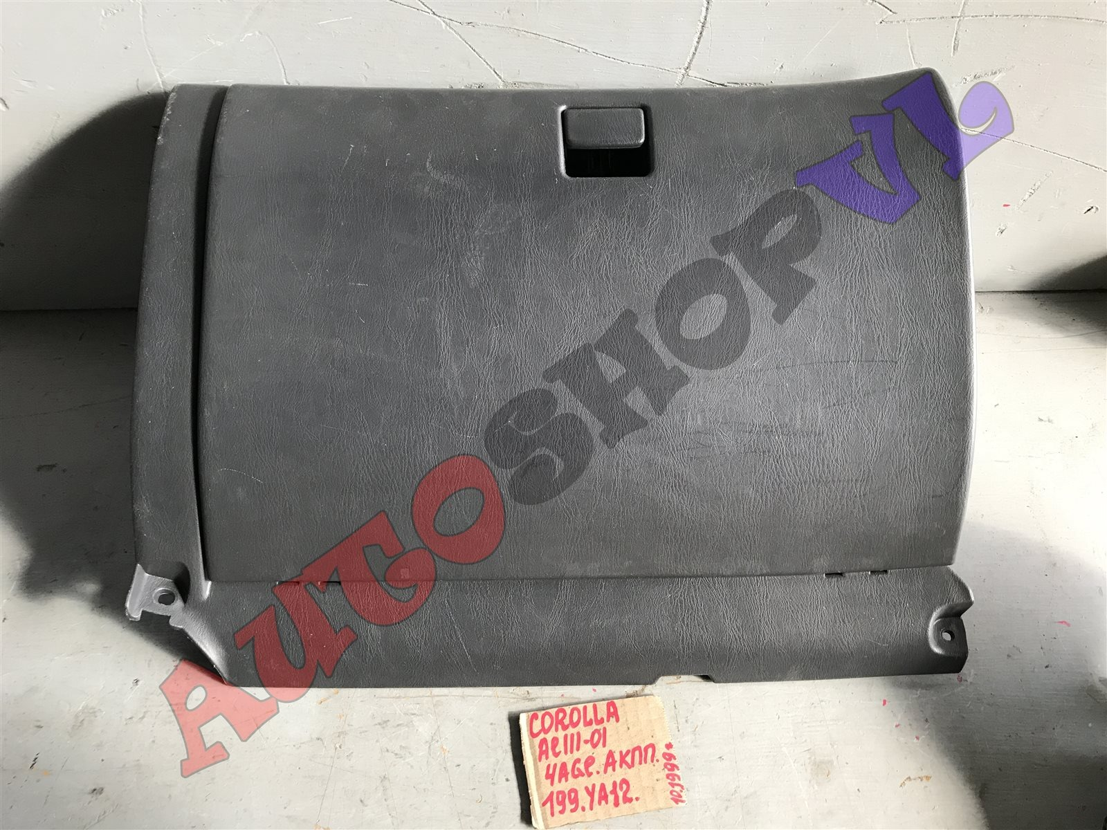 Бардачок Toyota Corolla AE111 4AGE (б/у)